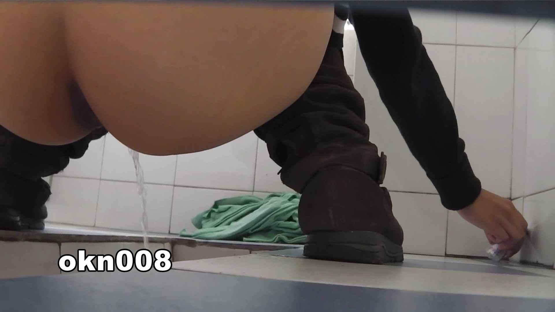 下からノゾム vol.008 ジュワっとにじむティッシュ 洗面所のぞき | 盛合せ  98枚 53