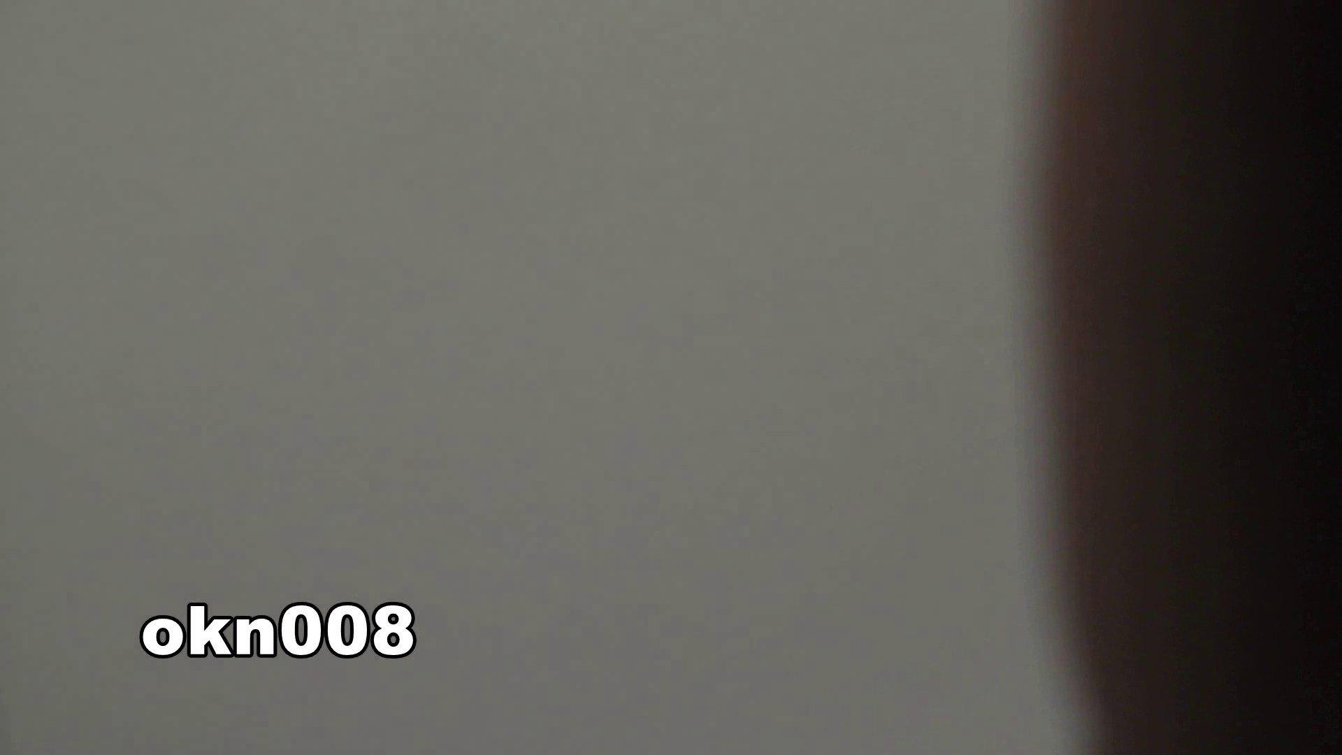 下からノゾム vol.008 ジュワっとにじむティッシュ ギャル達 戯れ無修正画像 98枚 66