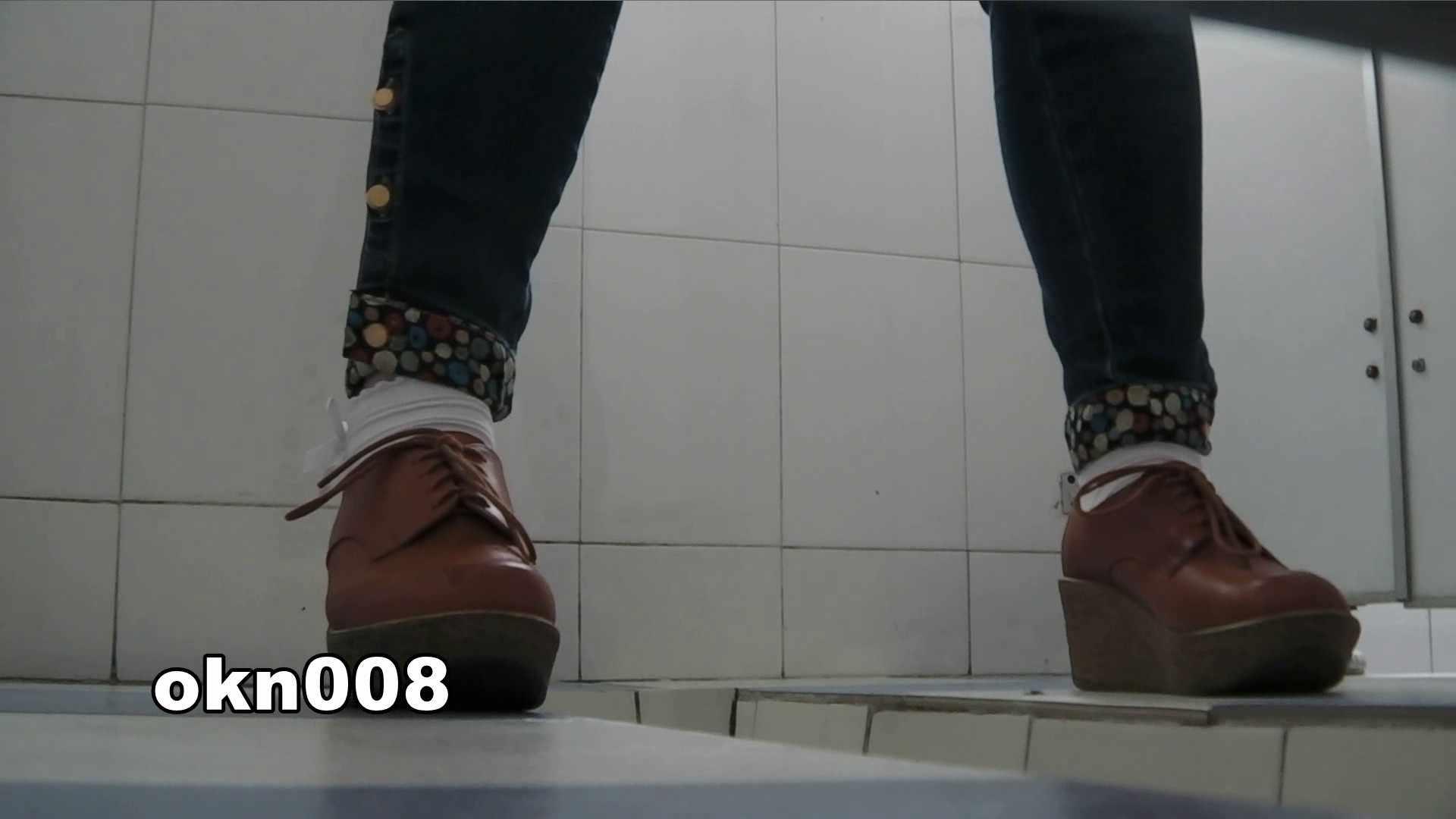 下からノゾム vol.008 ジュワっとにじむティッシュ 洗面所のぞき  98枚 68