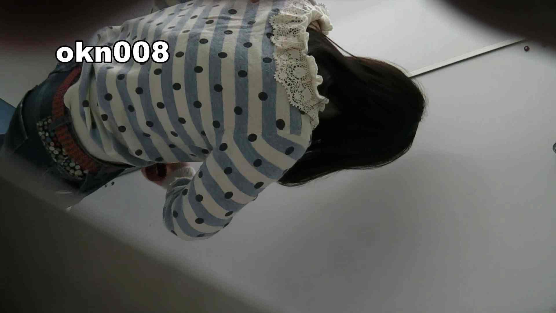 下からノゾム vol.008 ジュワっとにじむティッシュ ギャル達 戯れ無修正画像 98枚 78