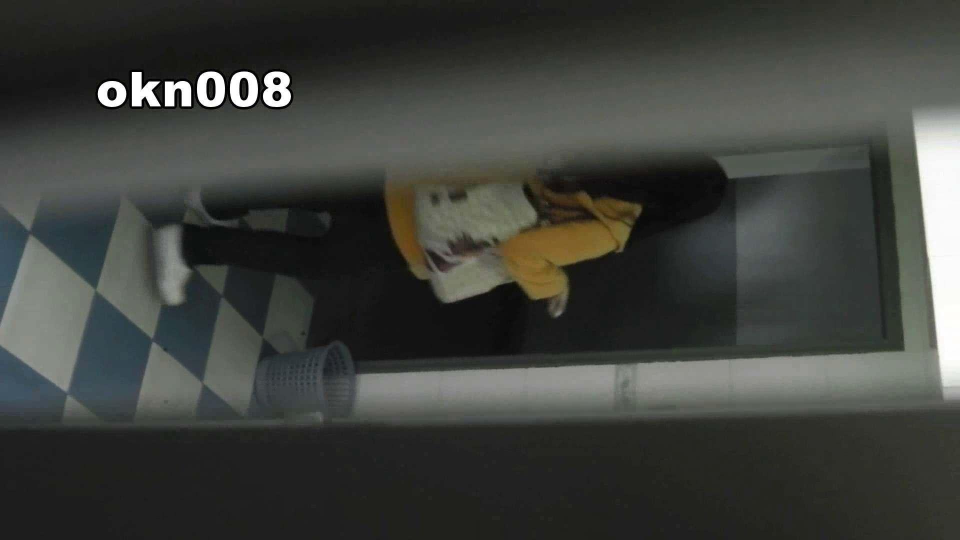 下からノゾム vol.008 ジュワっとにじむティッシュ 洗面所のぞき | 盛合せ  98枚 81