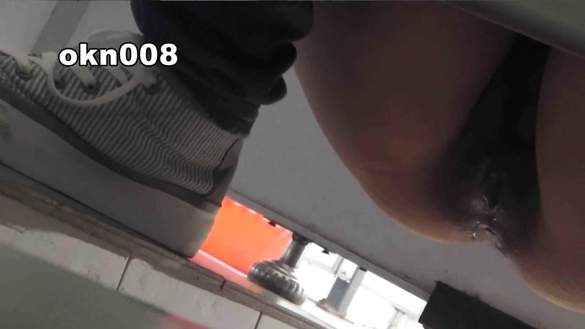 下からノゾム vol.008 ジュワっとにじむティッシュ 洗面所のぞき  98枚 84