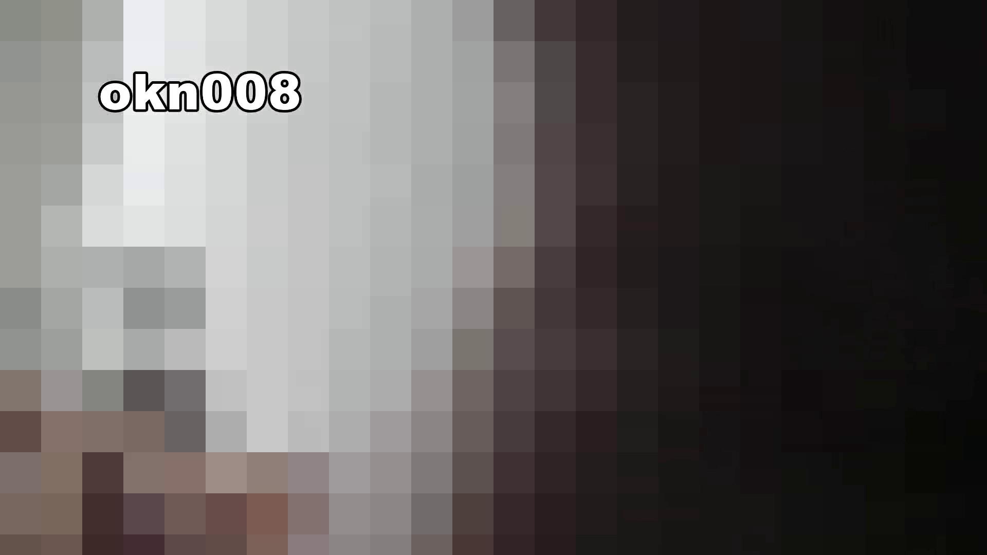 下からノゾム vol.008 ジュワっとにじむティッシュ 洗面所のぞき | 盛合せ  98枚 89