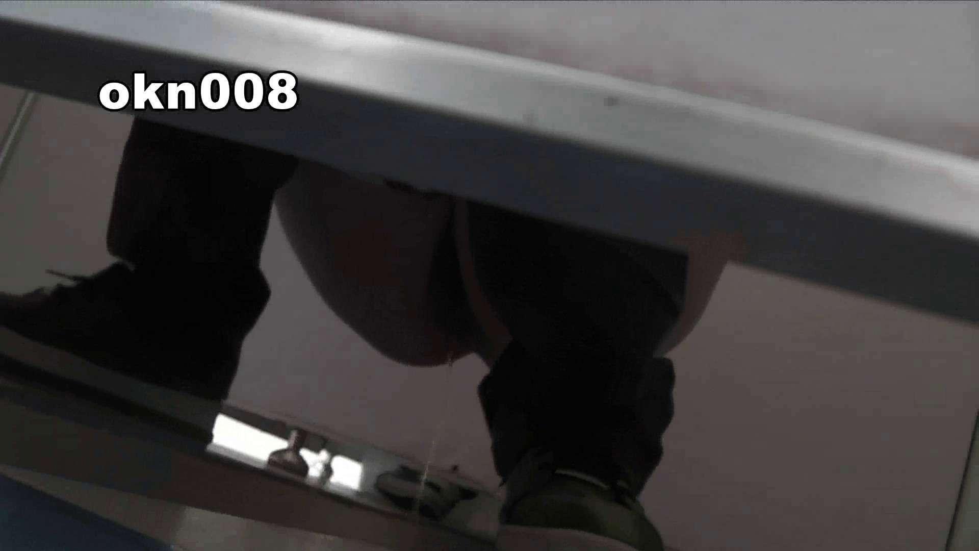 下からノゾム vol.008 ジュワっとにじむティッシュ ギャル達 戯れ無修正画像 98枚 90