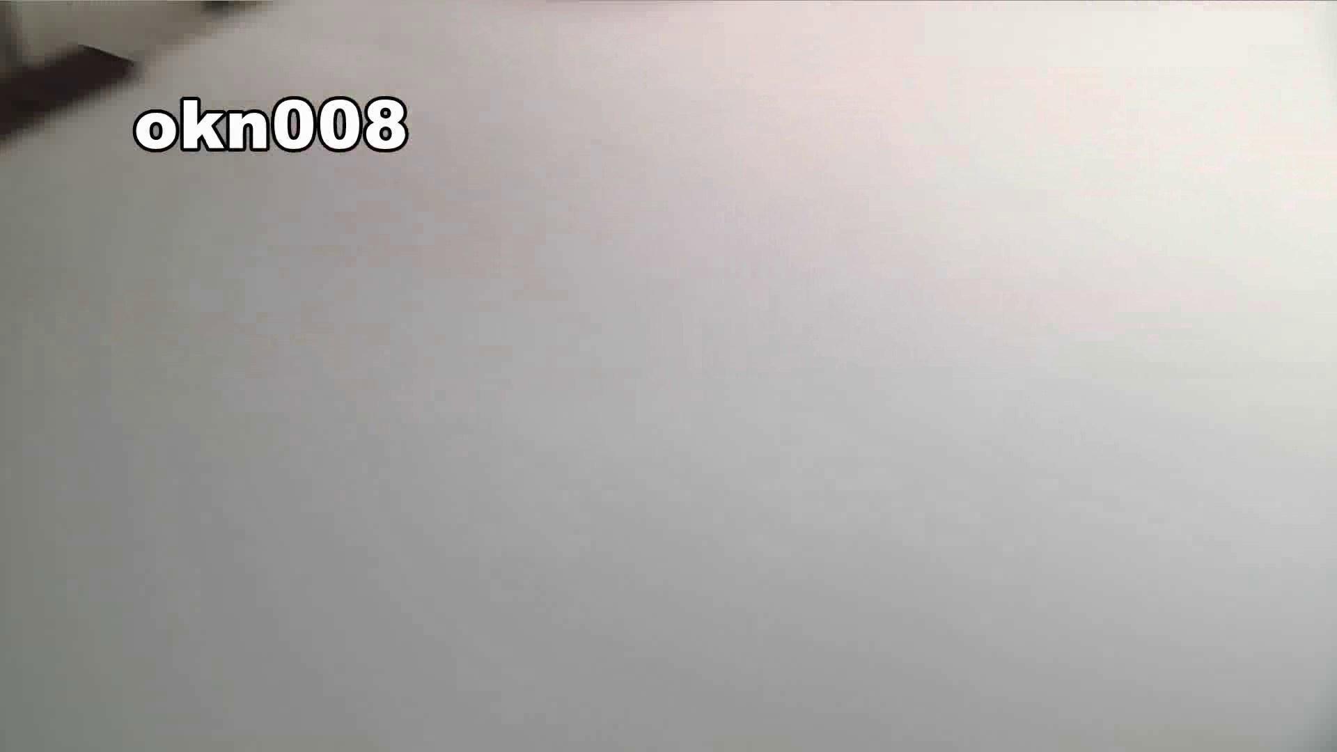 下からノゾム vol.008 ジュワっとにじむティッシュ 洗面所のぞき | 盛合せ  98枚 93