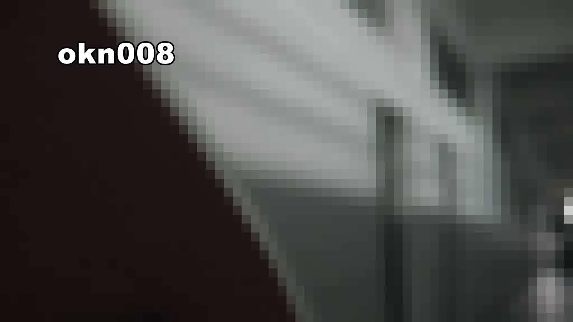 下からノゾム vol.008 ジュワっとにじむティッシュ ギャル達 戯れ無修正画像 98枚 94
