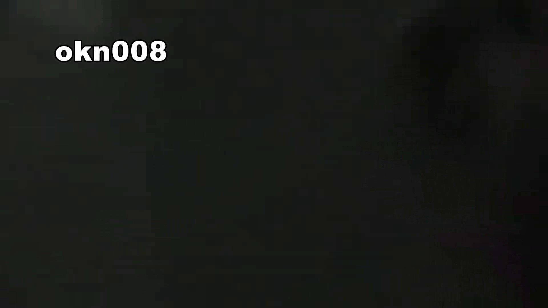 下からノゾム vol.008 ジュワっとにじむティッシュ 洗面所のぞき | 盛合せ  98枚 97