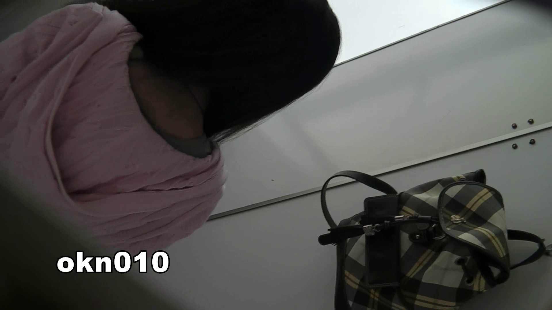 下からノゾム vol.010 迫力マン点 ギャル達 ワレメ無修正動画無料 91枚 2