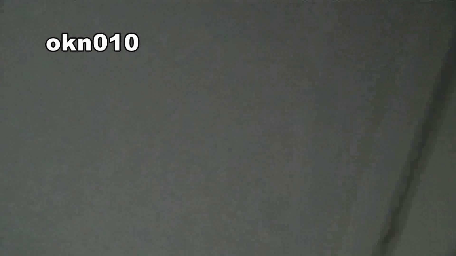下からノゾム vol.010 迫力マン点 洗面所のぞき  91枚 5