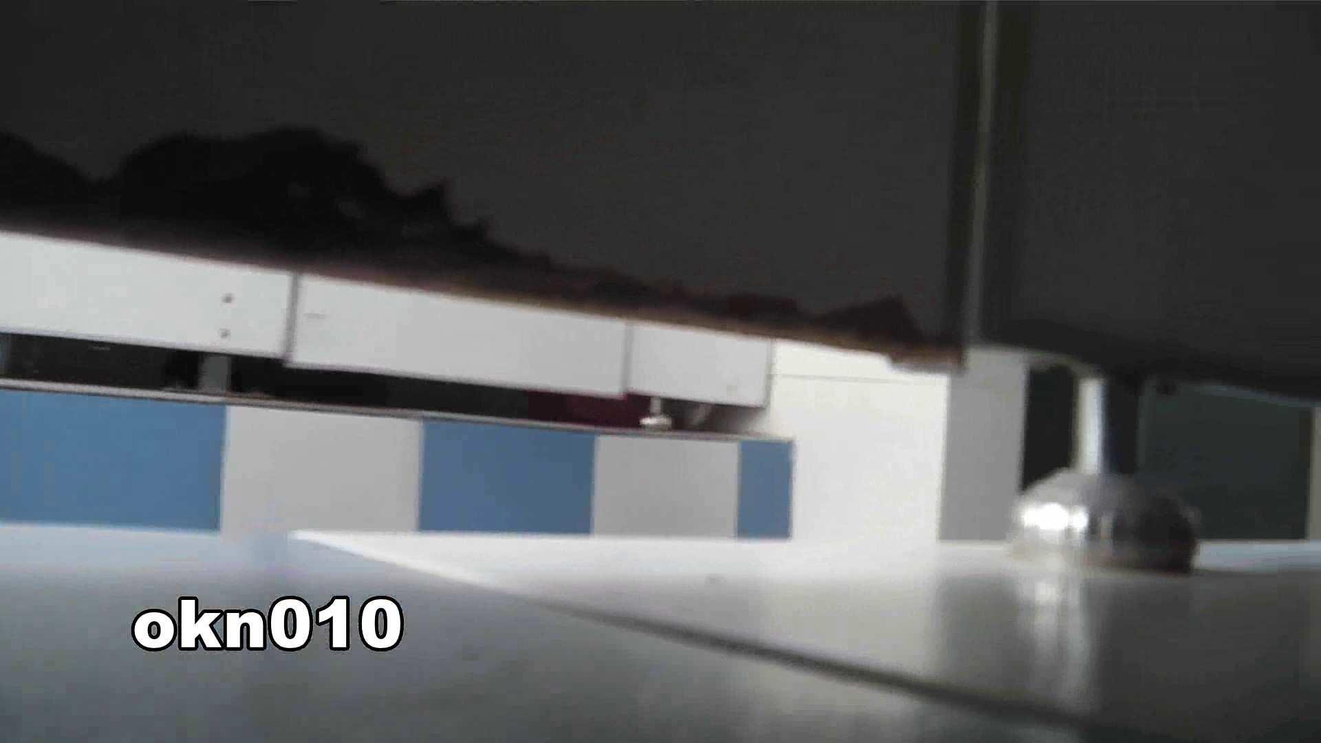下からノゾム vol.010 迫力マン点 ギャル達 ワレメ無修正動画無料 91枚 7