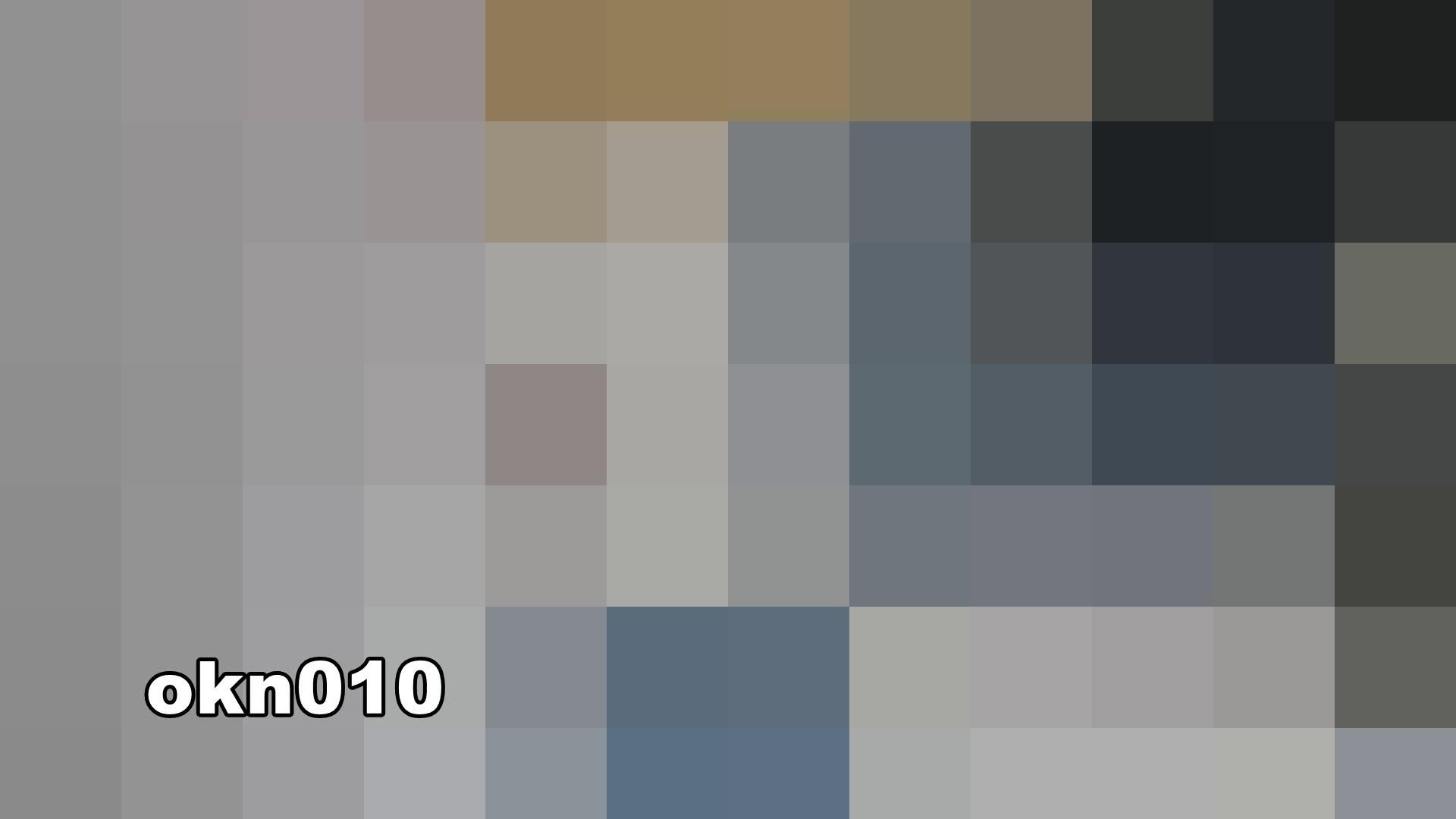 下からノゾム vol.010 迫力マン点 洗面所のぞき   お姉さんのSEX  91枚 11