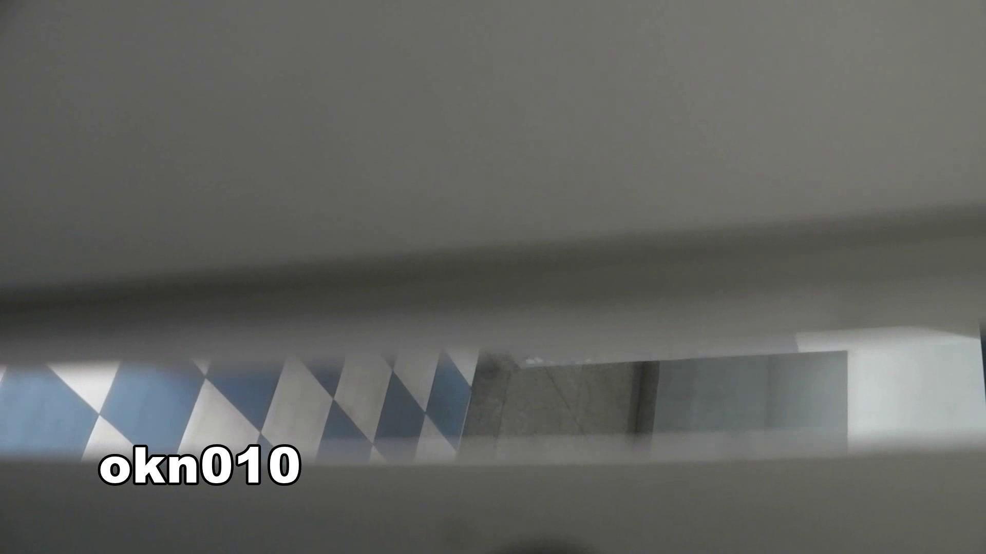 下からノゾム vol.010 迫力マン点 洗面所のぞき  91枚 15