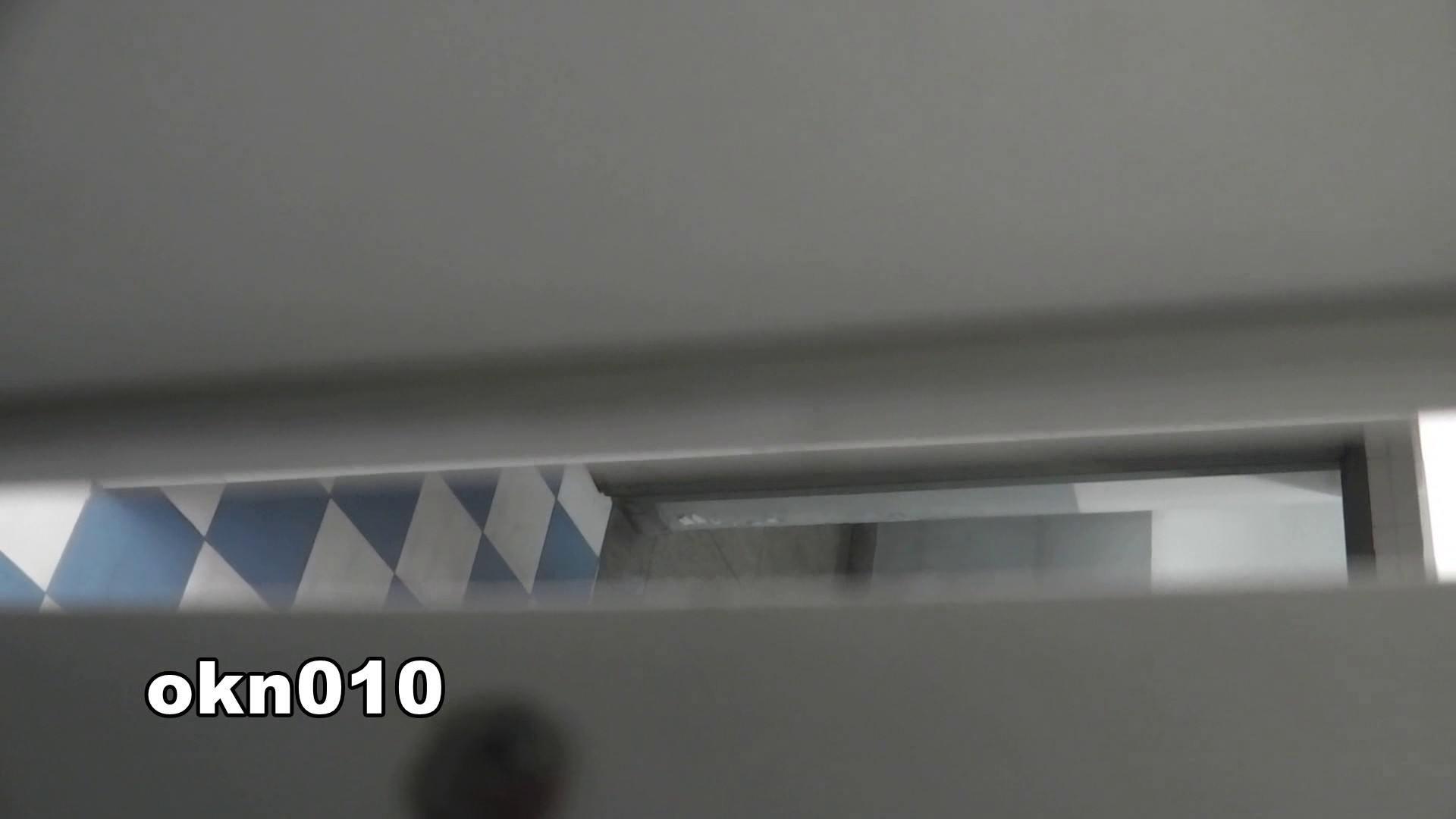 下からノゾム vol.010 迫力マン点 ギャル達 ワレメ無修正動画無料 91枚 17