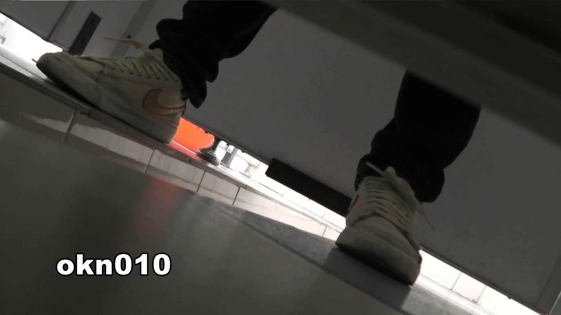 下からノゾム vol.010 迫力マン点 丸見え すけべAV動画紹介 91枚 18