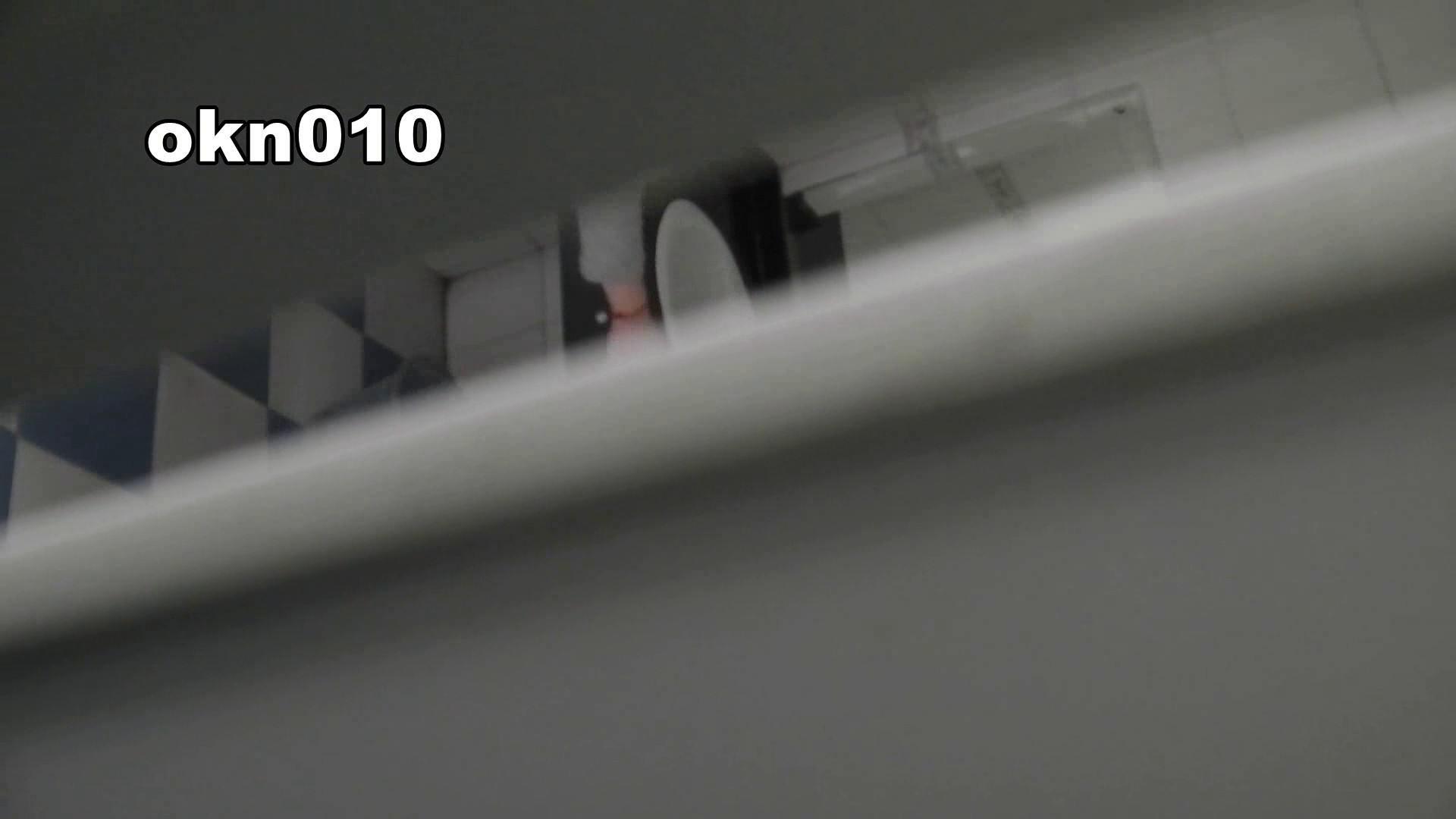 下からノゾム vol.010 迫力マン点 洗面所のぞき  91枚 25