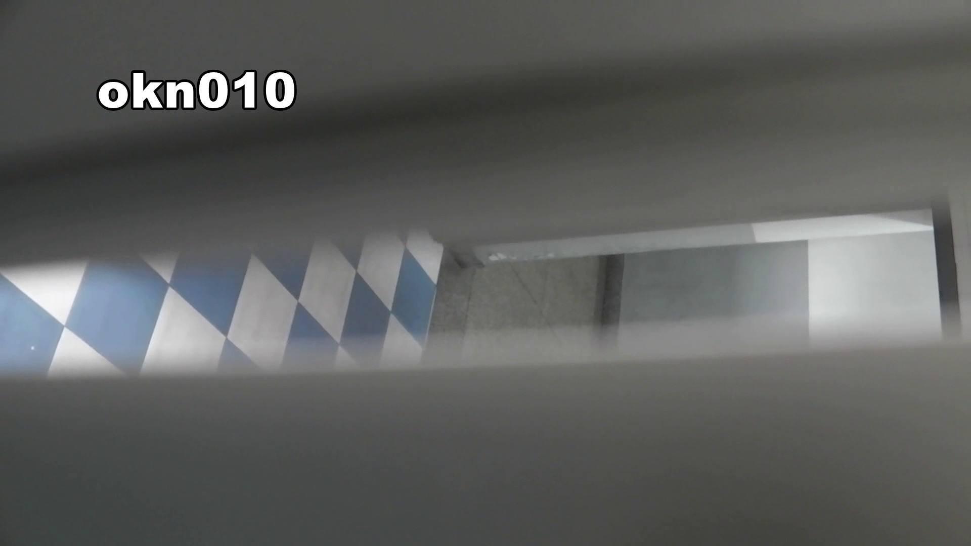 下からノゾム vol.010 迫力マン点 丸見え すけべAV動画紹介 91枚 28