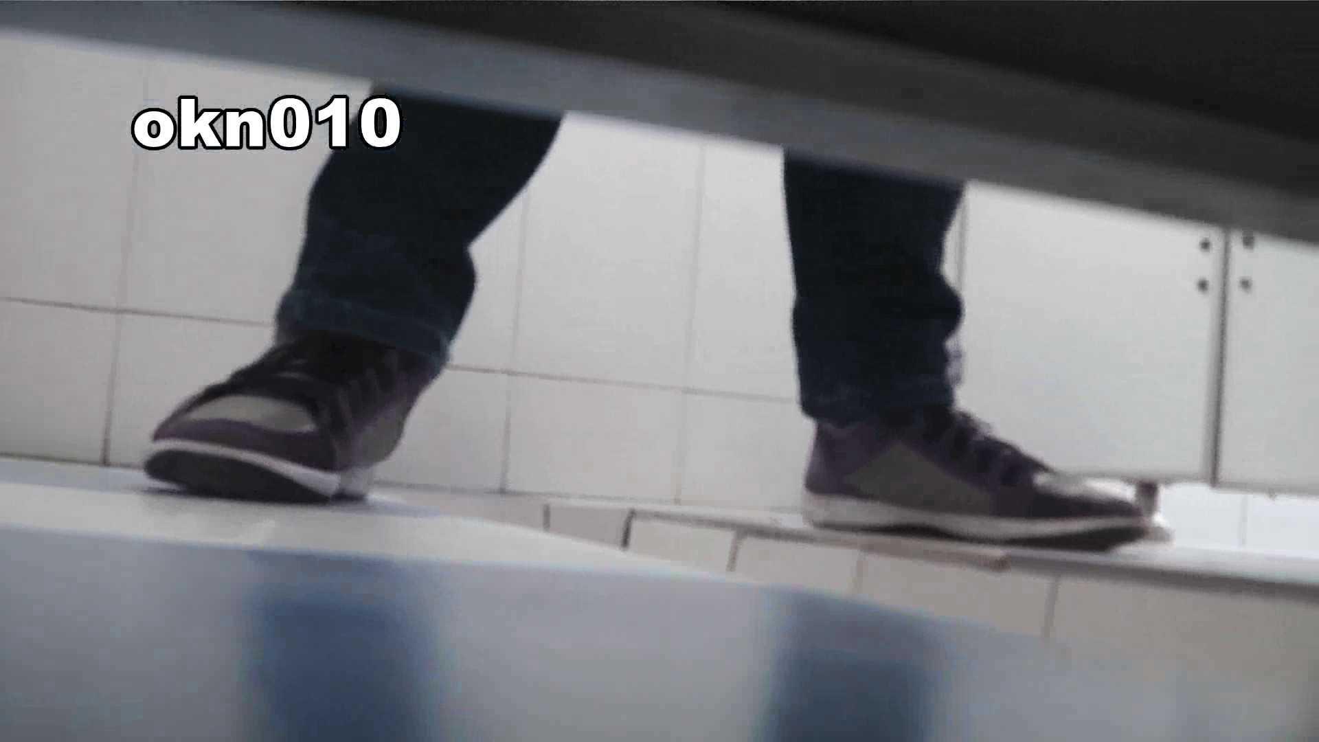 下からノゾム vol.010 迫力マン点 洗面所のぞき  91枚 30
