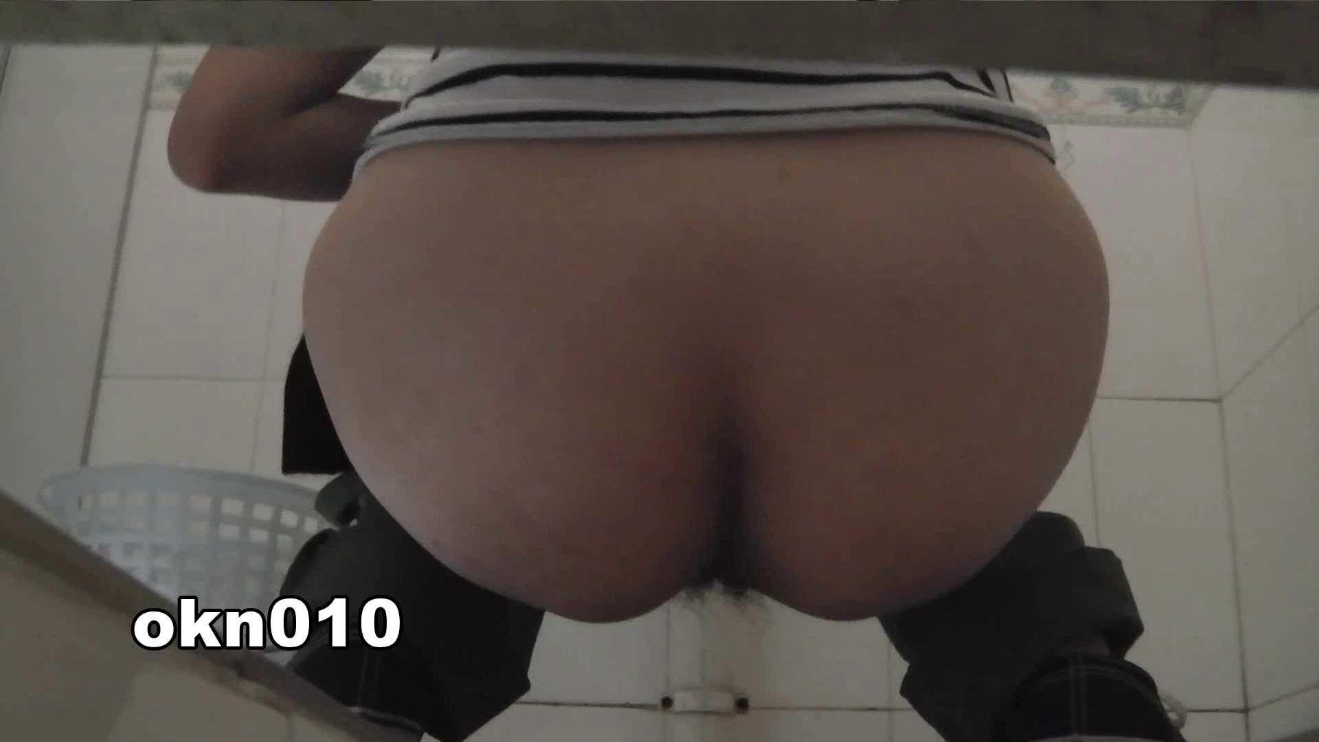 下からノゾム vol.010 迫力マン点 盛合せ ヌード画像 91枚 89