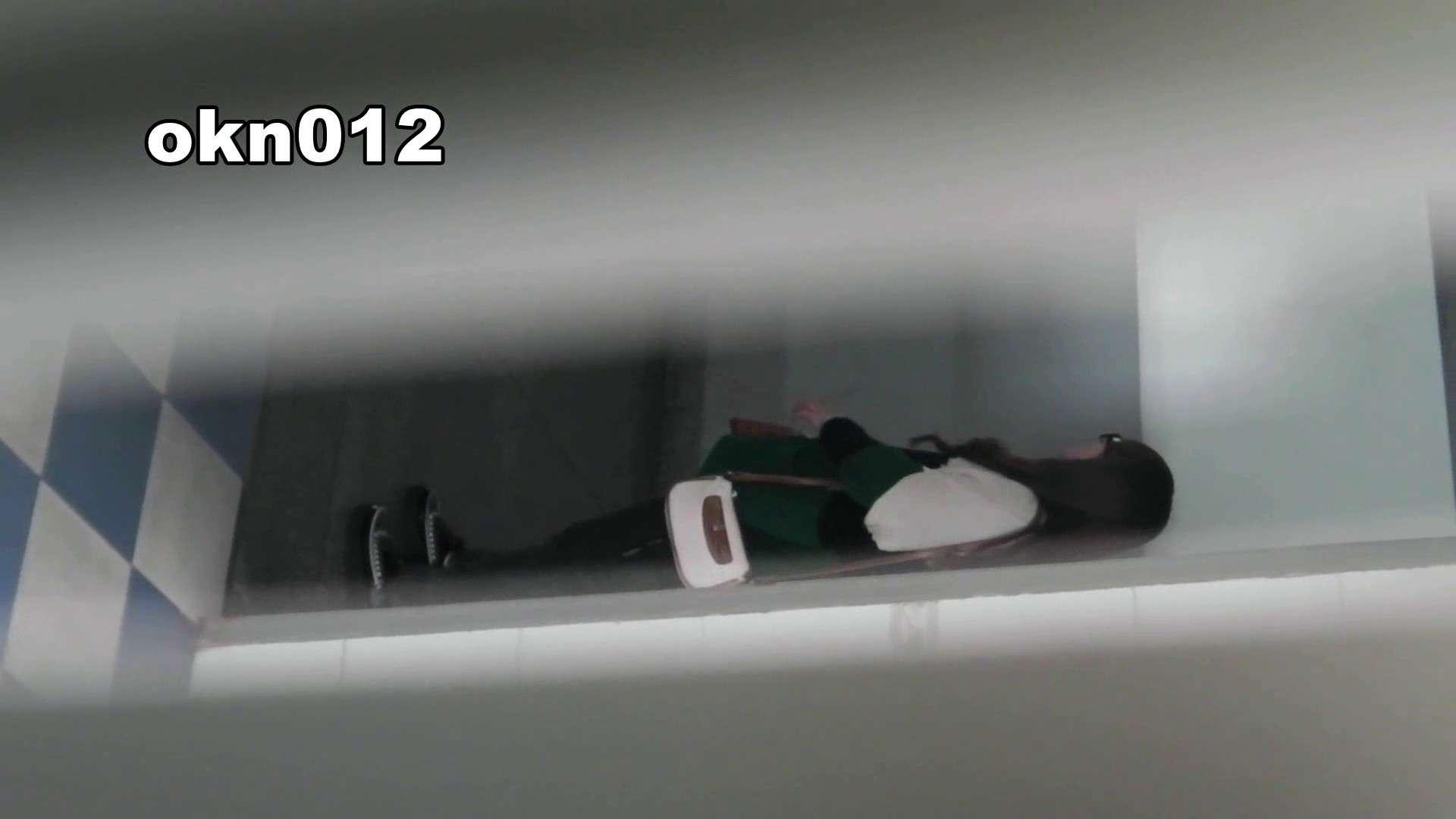 下からノゾム vol.012 長いものには 洗面所のぞき | 丸見え  99枚 1