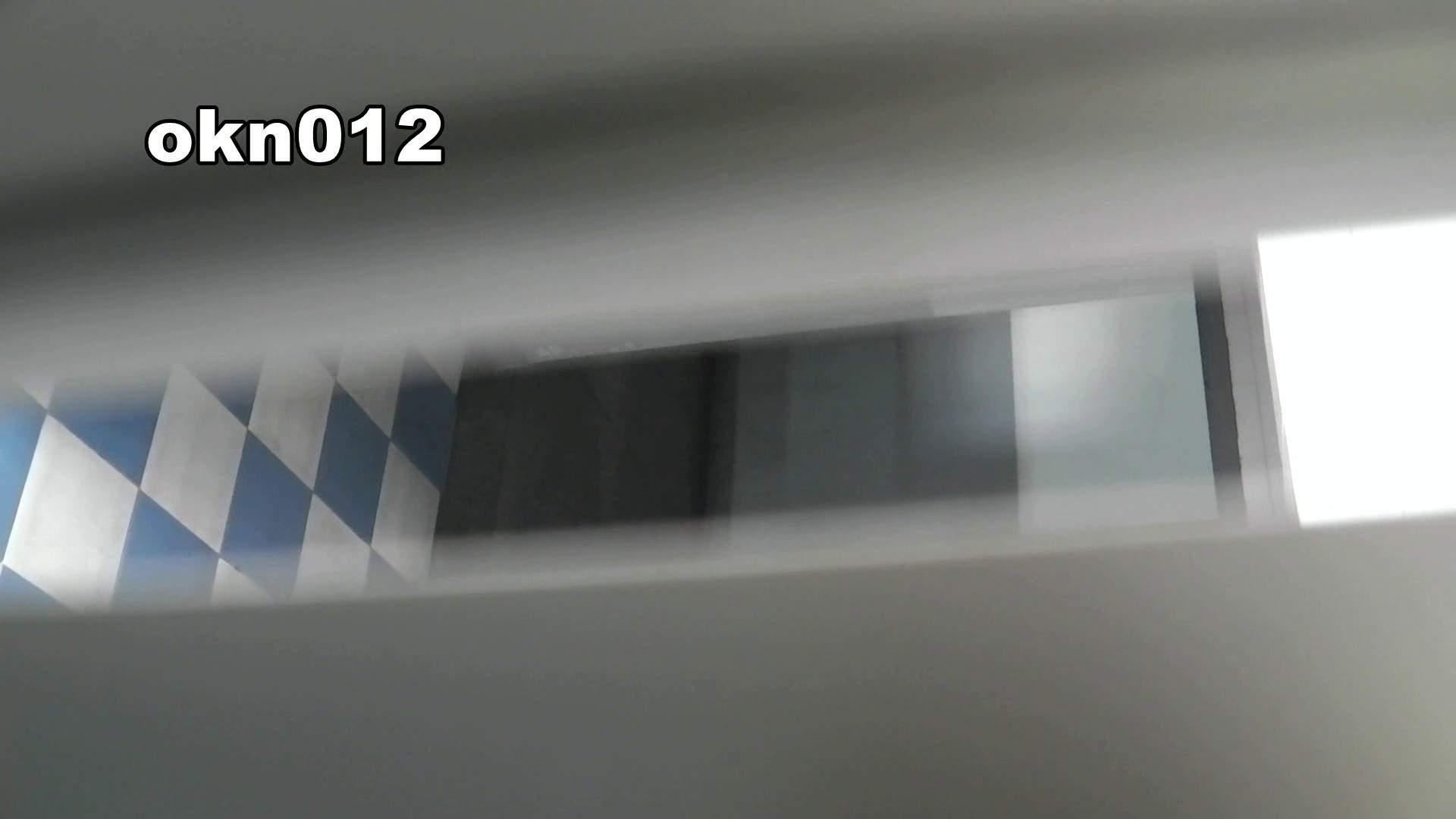 下からノゾム vol.012 長いものには ギャル達 AV無料動画キャプチャ 99枚 2