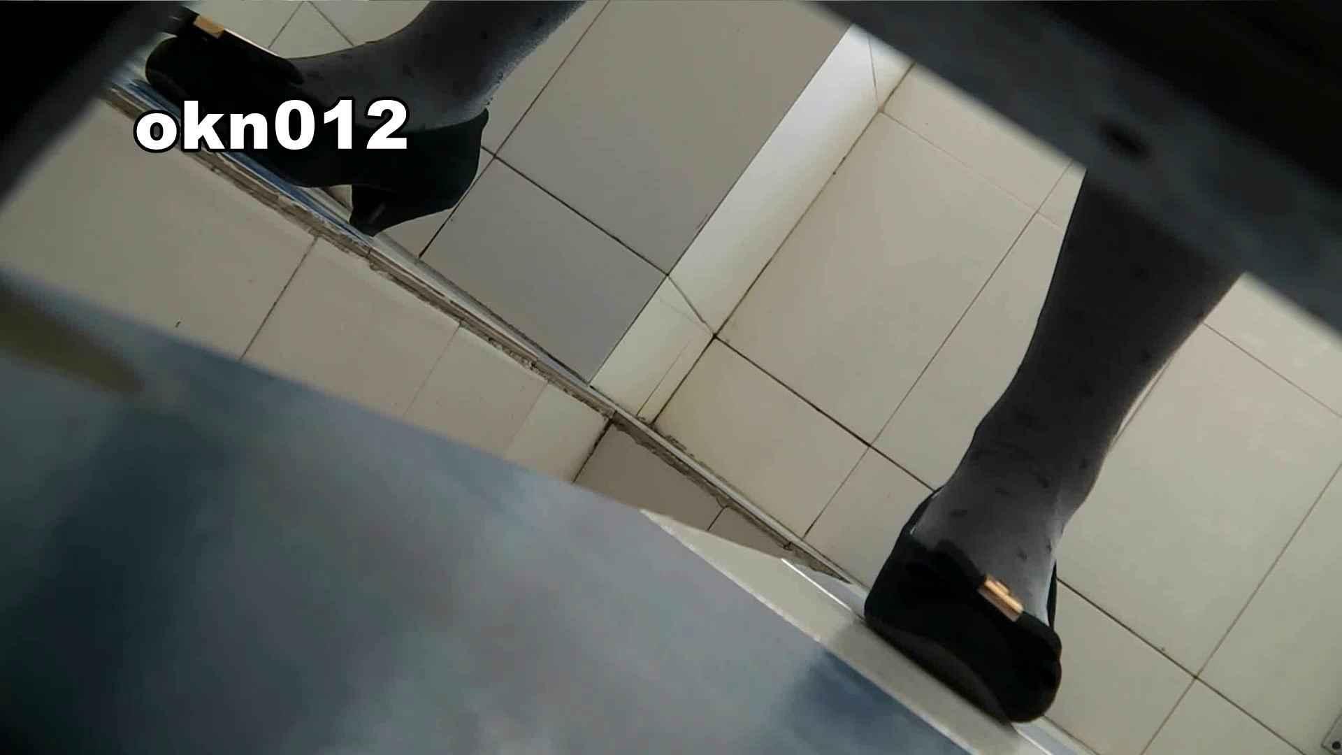 下からノゾム vol.012 長いものには 洗面所のぞき | 丸見え  99枚 16