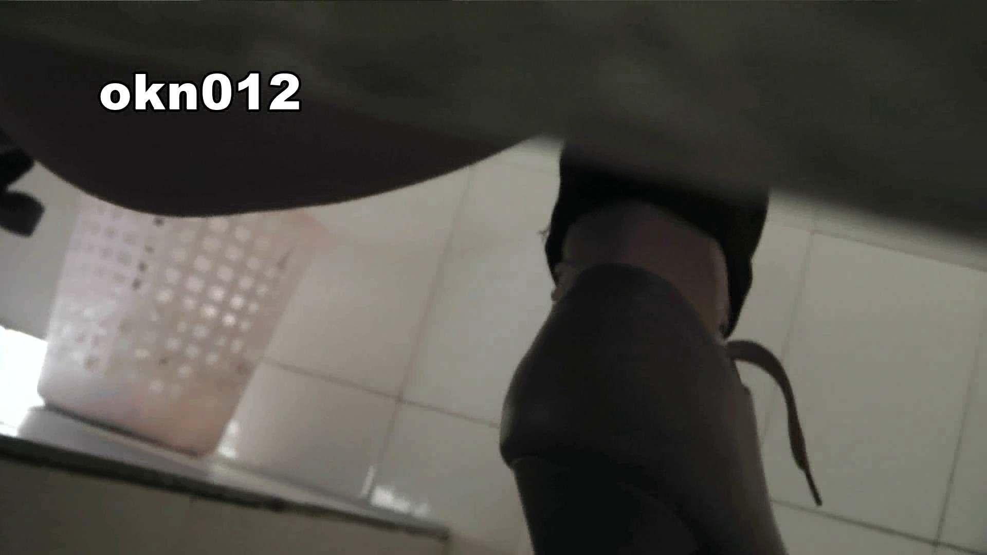 下からノゾム vol.012 長いものには ギャル達 AV無料動画キャプチャ 99枚 27