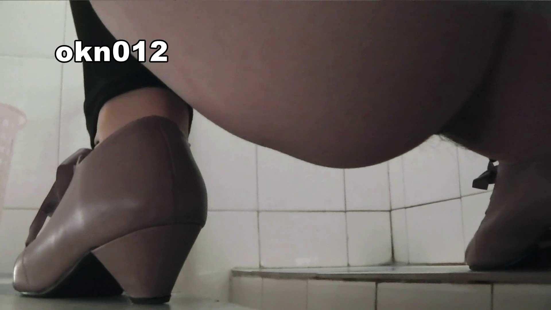 下からノゾム vol.012 長いものには 洗面所のぞき | 丸見え  99枚 36