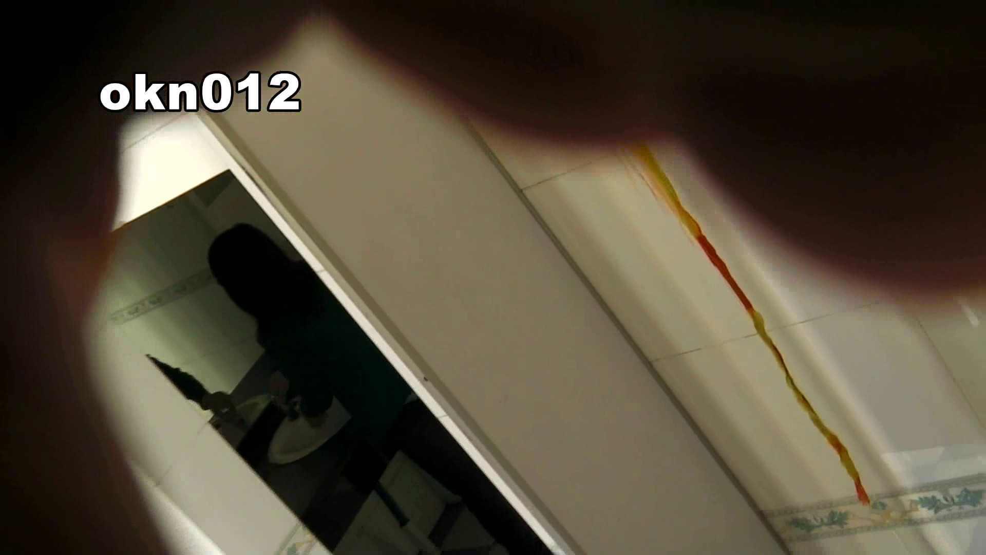 下からノゾム vol.012 長いものには 洗面所のぞき | 丸見え  99枚 76