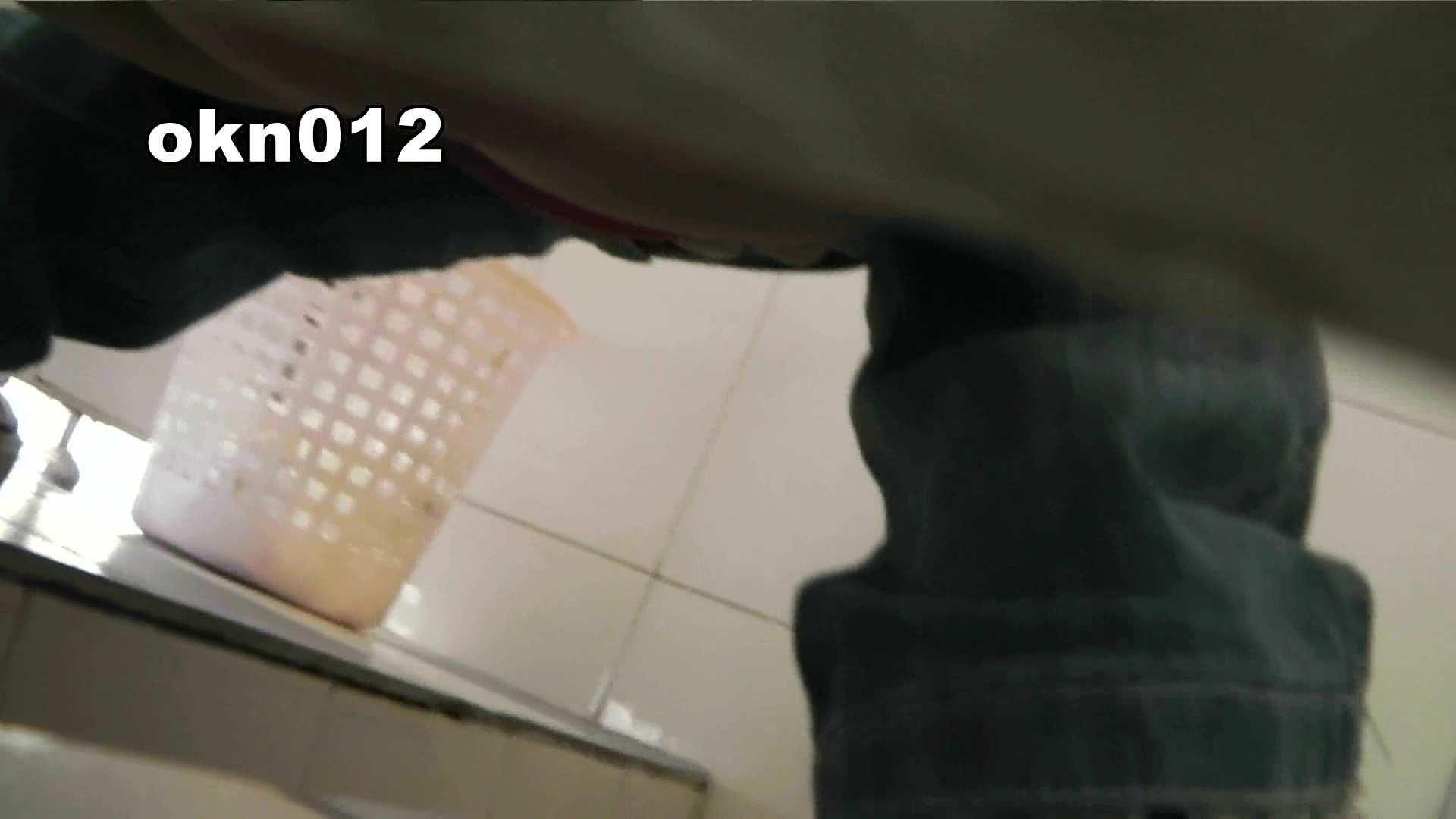 下からノゾム vol.012 長いものには 洗面所のぞき  99枚 80