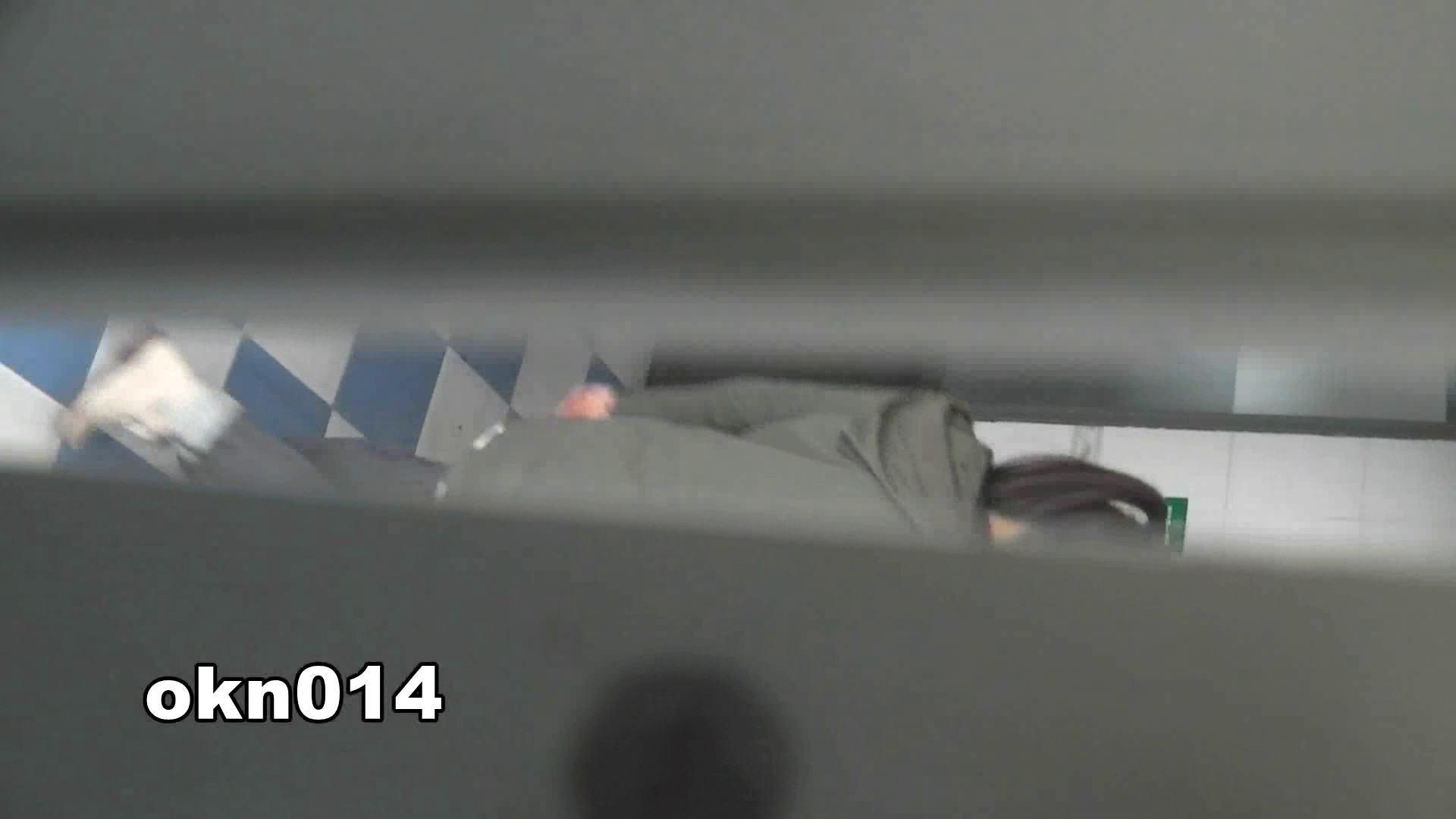 下からノゾム vol.014 リボンたん 丸見え ワレメ無修正動画無料 79枚 27