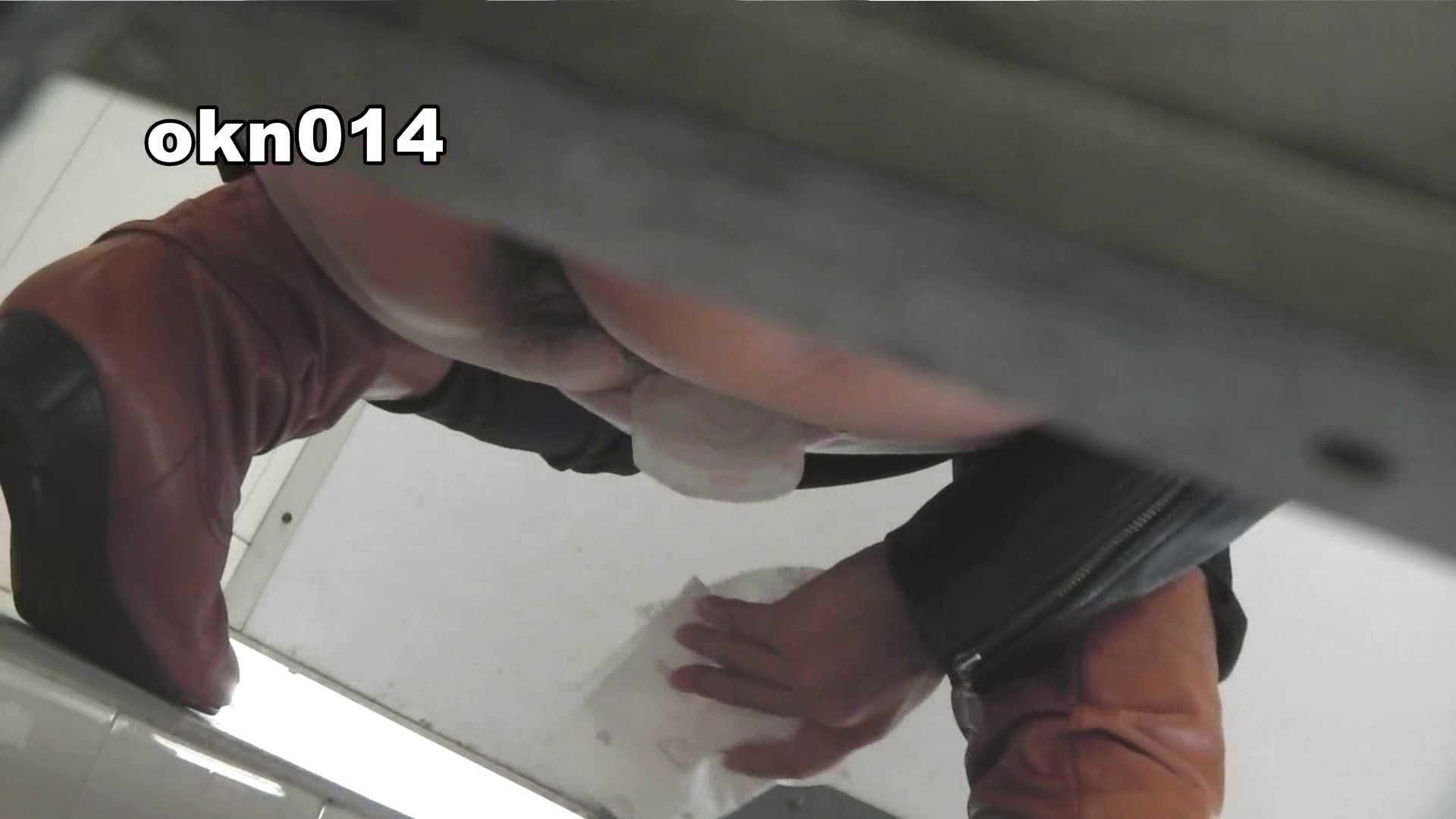 下からノゾム vol.014 リボンたん 丸見え ワレメ無修正動画無料 79枚 47