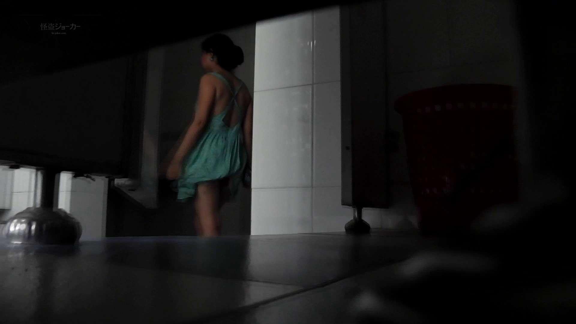 下からノゾム vol.028 あらあらスカートがっ!見えちゃってますよ。 洗面所のぞき SEX無修正画像 111枚 16
