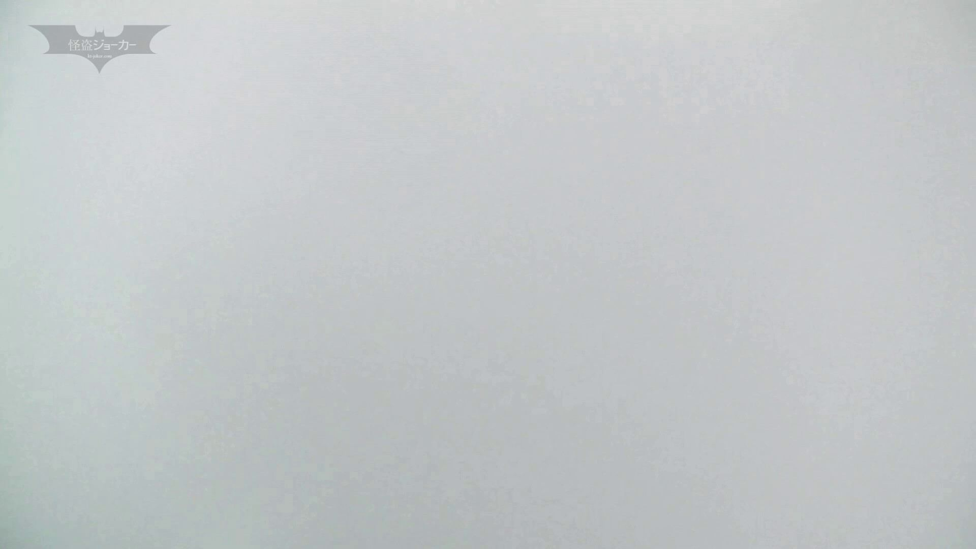下からノゾム vol.028 あらあらスカートがっ!見えちゃってますよ。 お姉さんのSEX 戯れ無修正画像 111枚 51