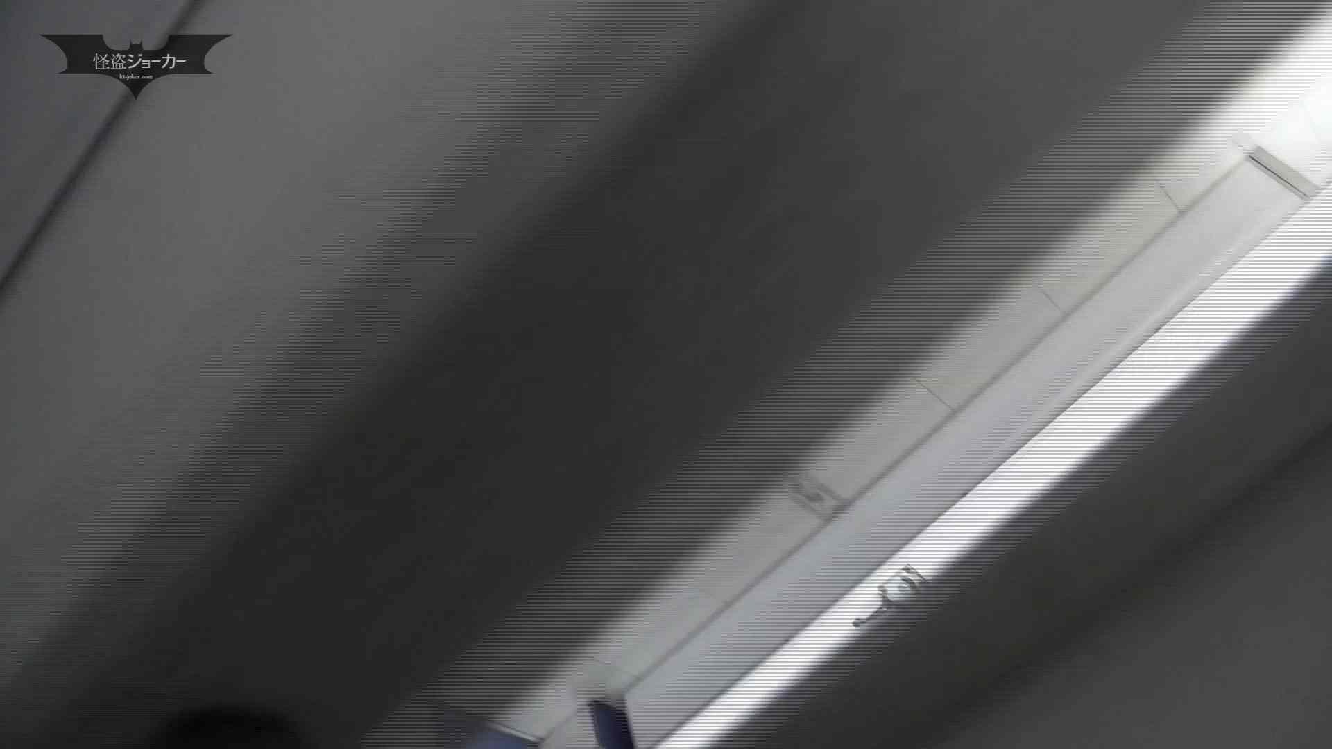 下からノゾム vol.032 走って追跡、そして、カメラ見られ大ピンチ 盛合せ スケベ動画紹介 90枚 24