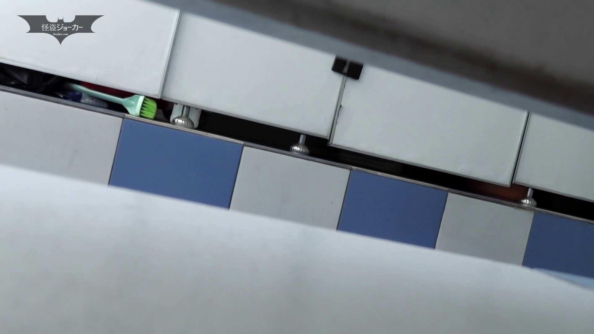 下からノゾム vol.032 走って追跡、そして、カメラ見られ大ピンチ 丸見え | お姉さんのSEX  90枚 36
