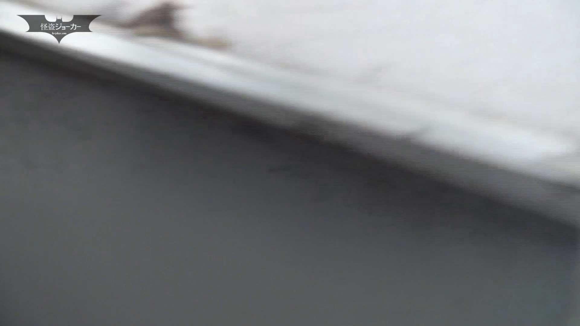 下からノゾム vol.032 走って追跡、そして、カメラ見られ大ピンチ 高画質 AV無料 90枚 40