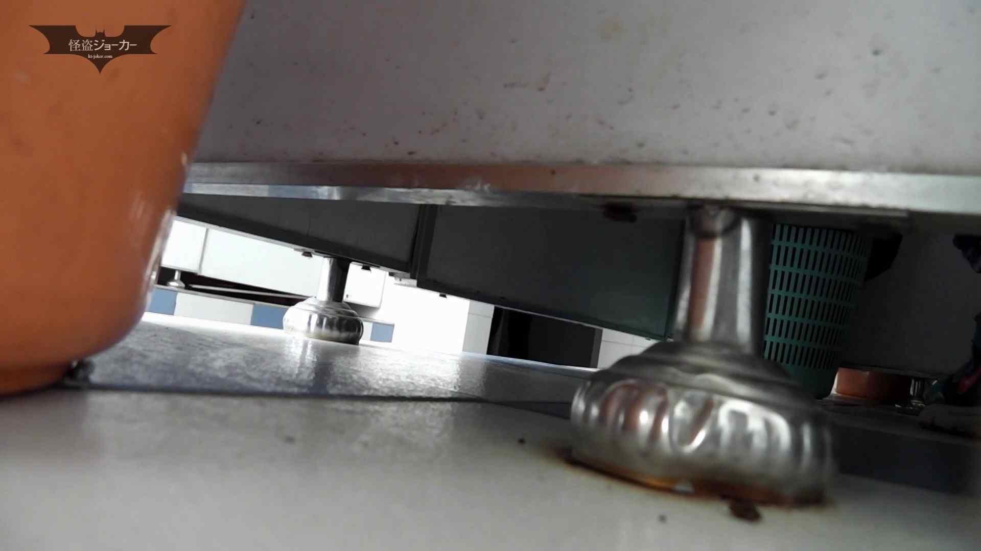 トイレ盗撮|下からノゾム vol.032 走って追跡、そして、カメラ見られ大ピンチ|怪盗ジョーカー