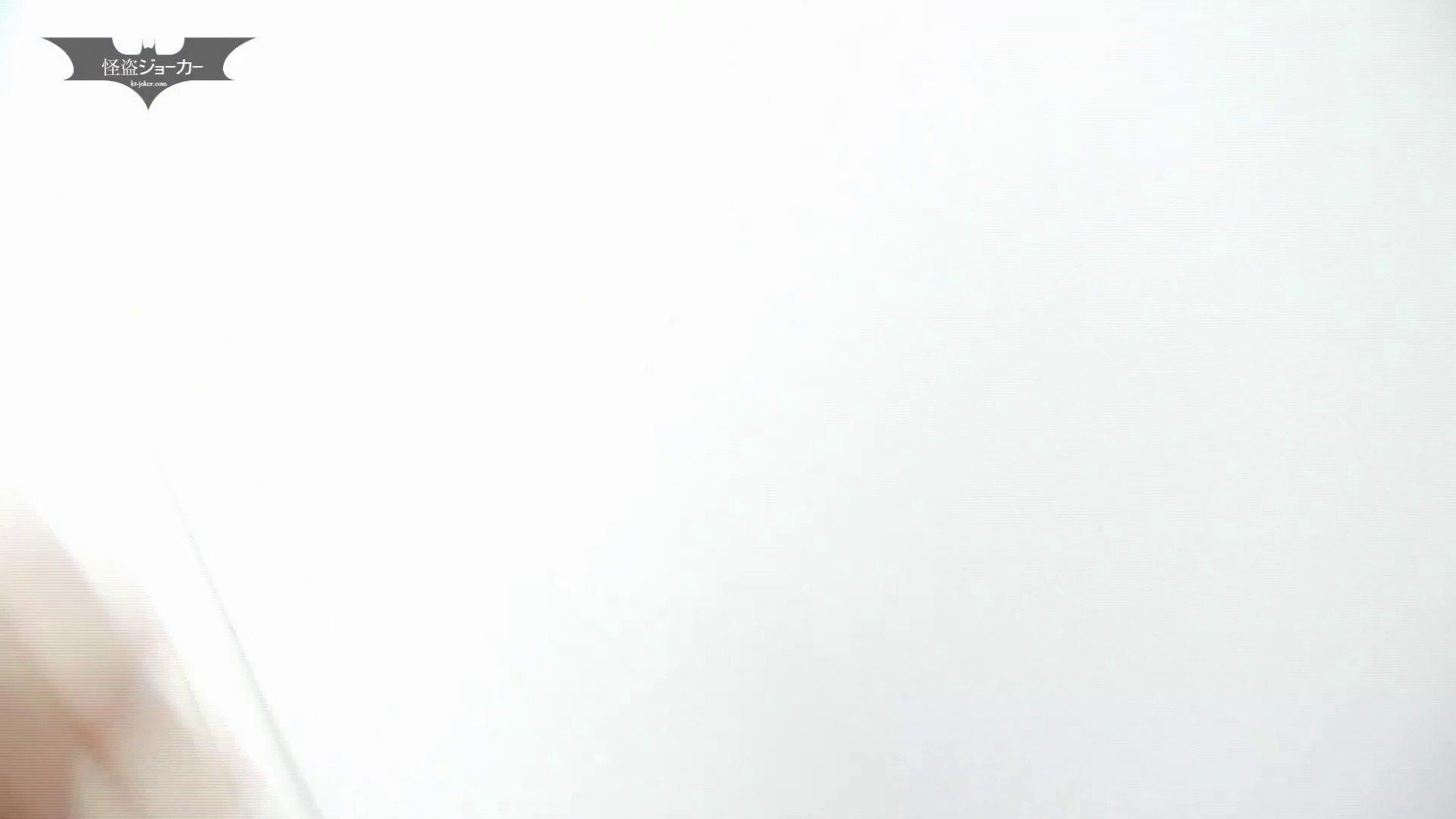 下からノゾム vol.032 走って追跡、そして、カメラ見られ大ピンチ 洗面所のぞき AV無料 90枚 67