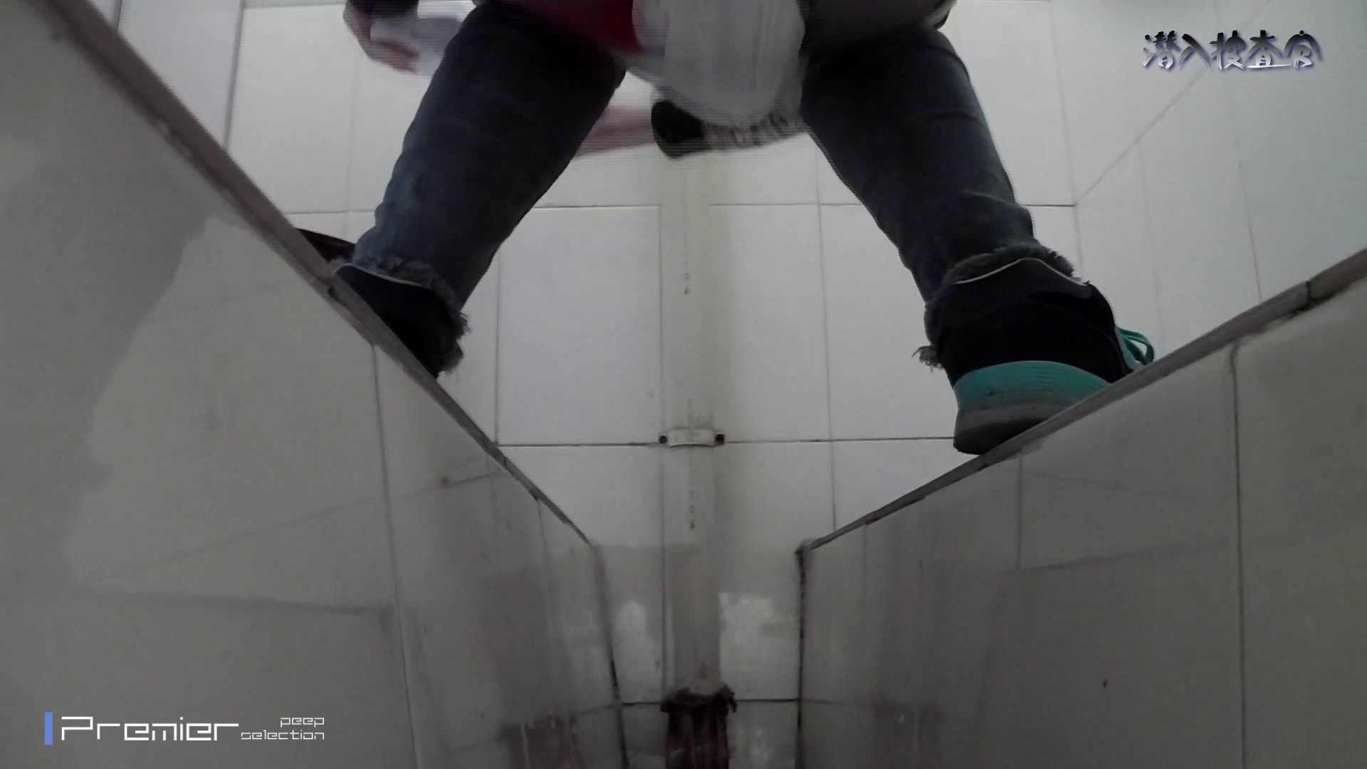 下からノゾム vol.033 清楚な顔していっぱい下から排出 洗面所のぞき セックス無修正動画無料 88枚 43