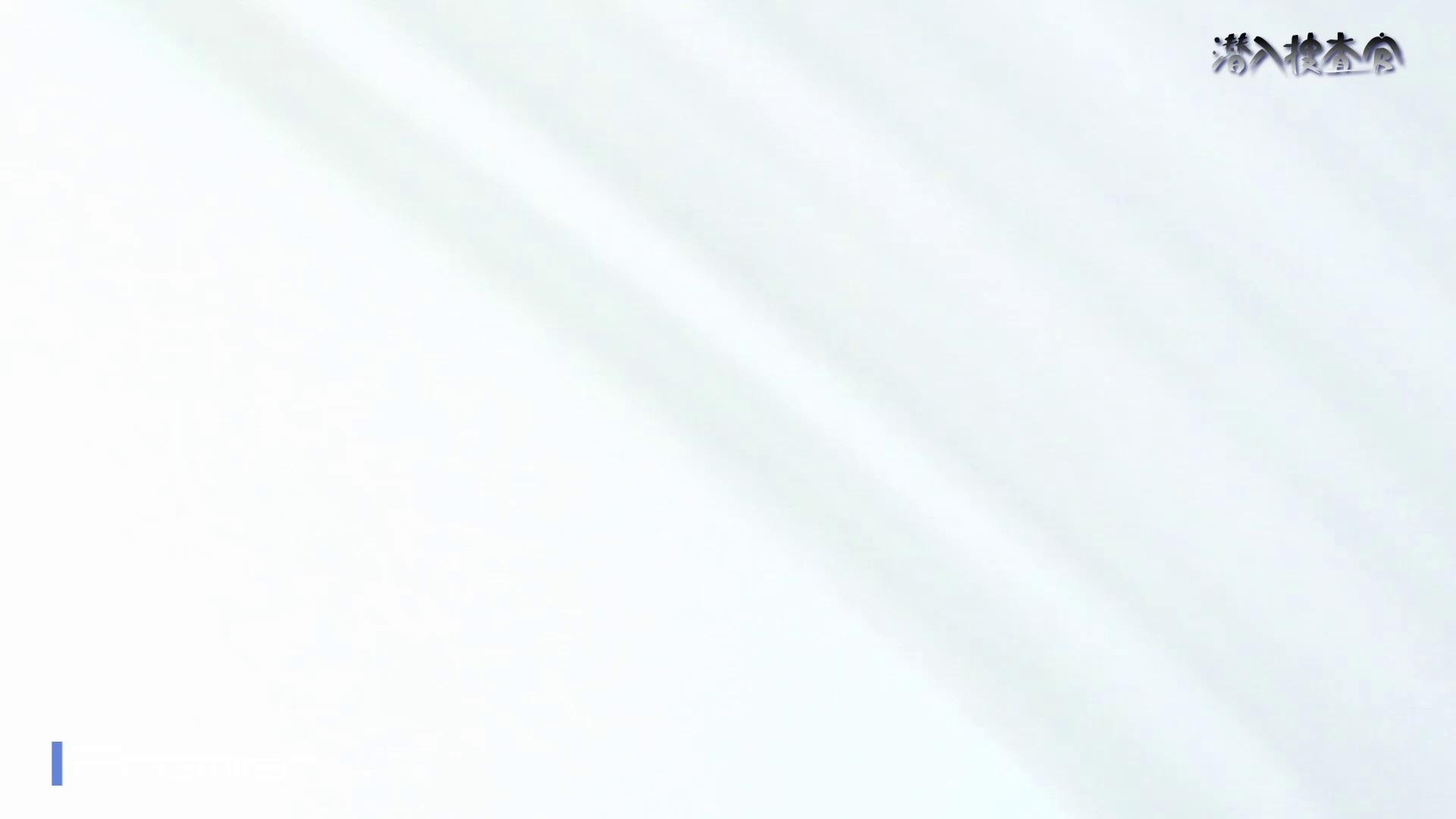 下からノゾム vol.041 携帯に夢中、後ろに居るカメラはやりたい放題! 細身体型 ぱこり動画紹介 77枚 6
