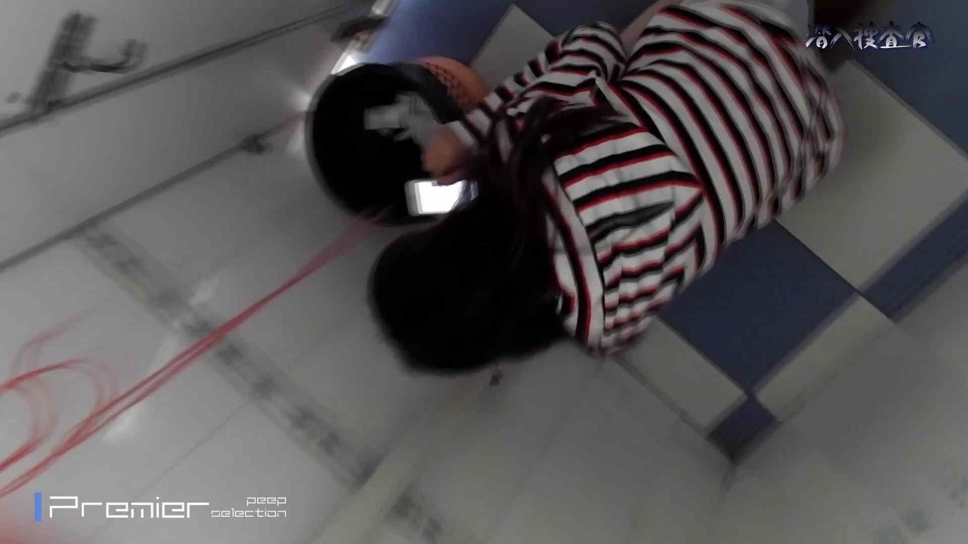 下からノゾム vol.041 携帯に夢中、後ろに居るカメラはやりたい放題! 美肌 オメコ無修正動画無料 77枚 37