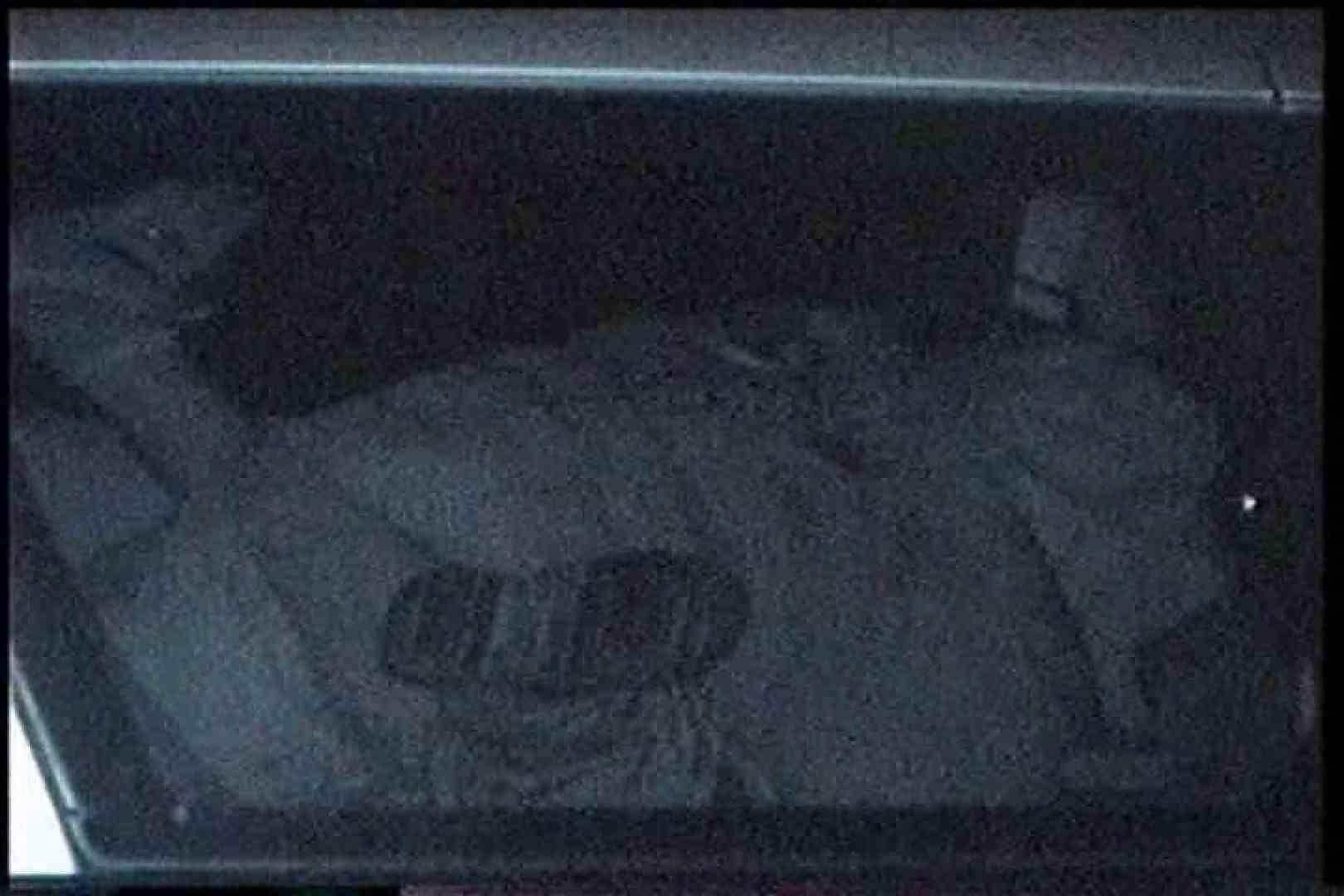 「充血監督」さんの深夜の運動会!! vol.165 お姉さんのSEX AV無料動画キャプチャ 109枚 15