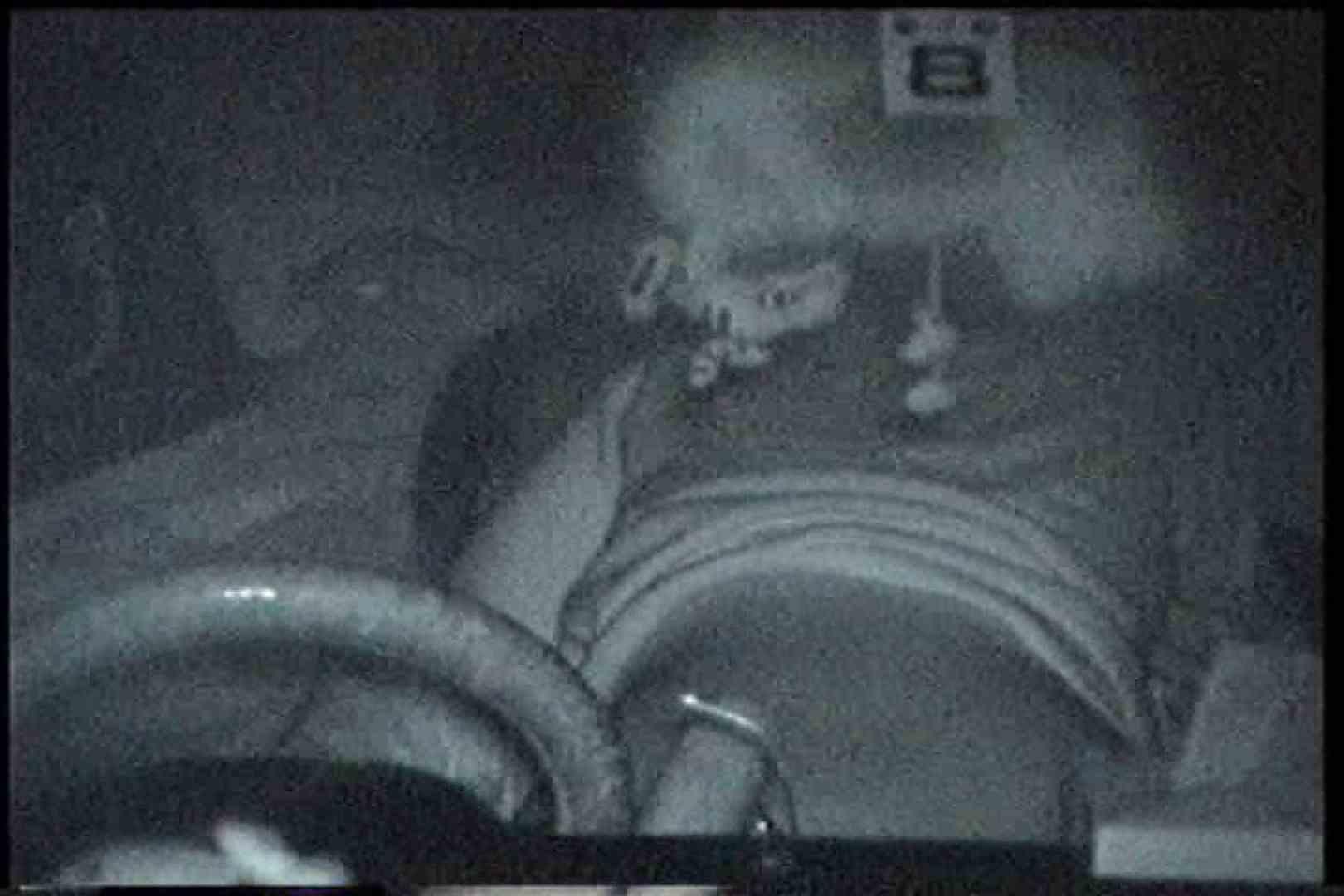 「充血監督」さんの深夜の運動会!! vol.165 お姉さんのSEX AV無料動画キャプチャ 109枚 33