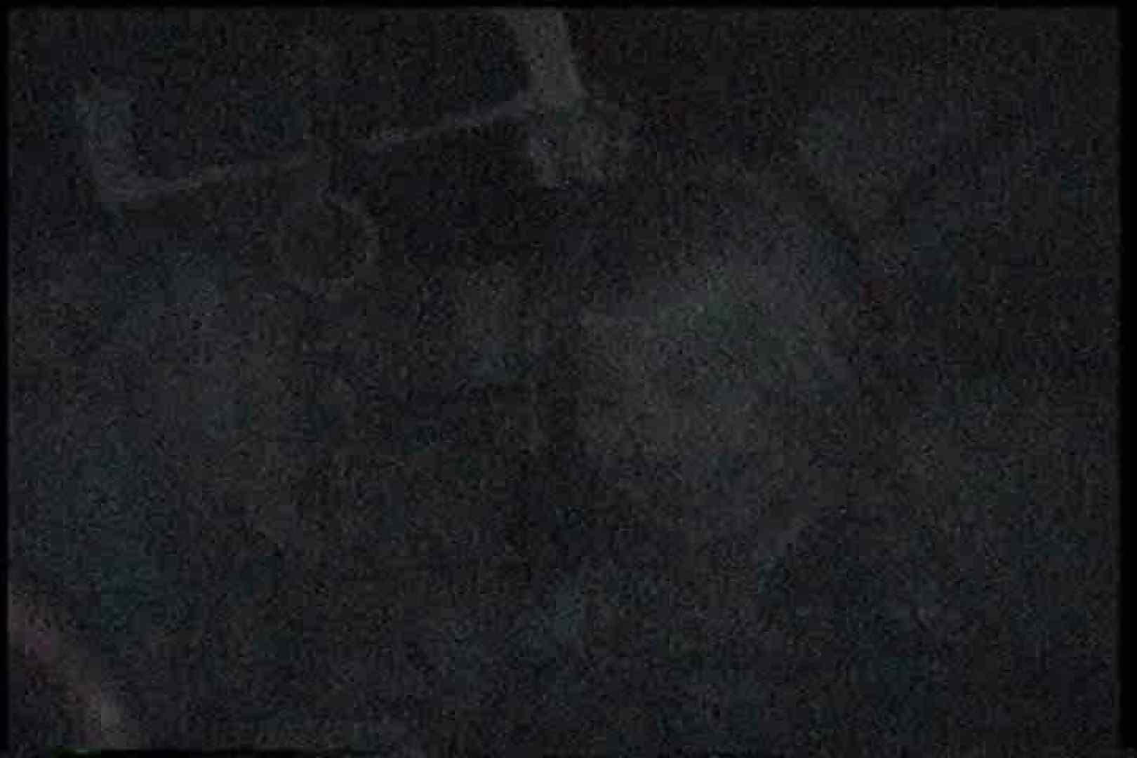 「充血監督」さんの深夜の運動会!! vol.165 車で・・・ オマンコ動画キャプチャ 109枚 76