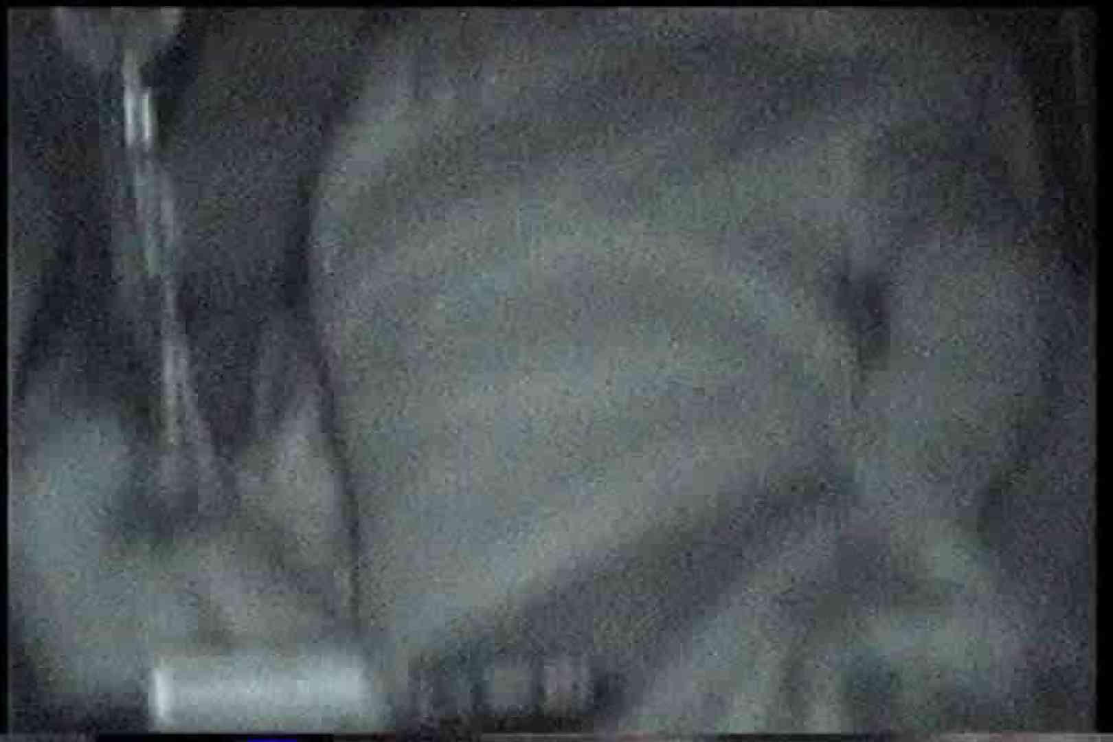「充血監督」さんの深夜の運動会!! vol.165 車で・・・ オマンコ動画キャプチャ 109枚 82