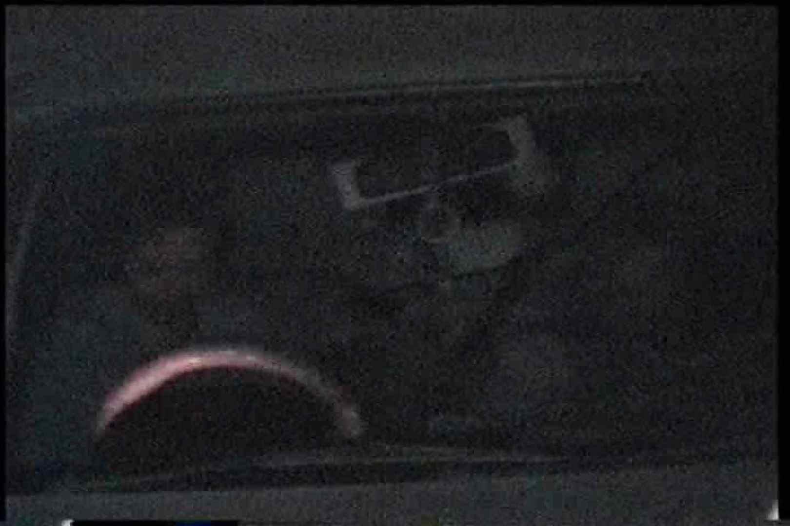 「充血監督」さんの深夜の運動会!! vol.165 お姉さんのSEX AV無料動画キャプチャ 109枚 87