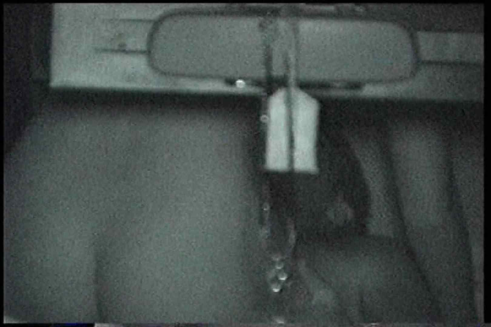 「充血監督」さんの深夜の運動会!! vol.172 カップルのsex 濡れ場動画紹介 76枚 25