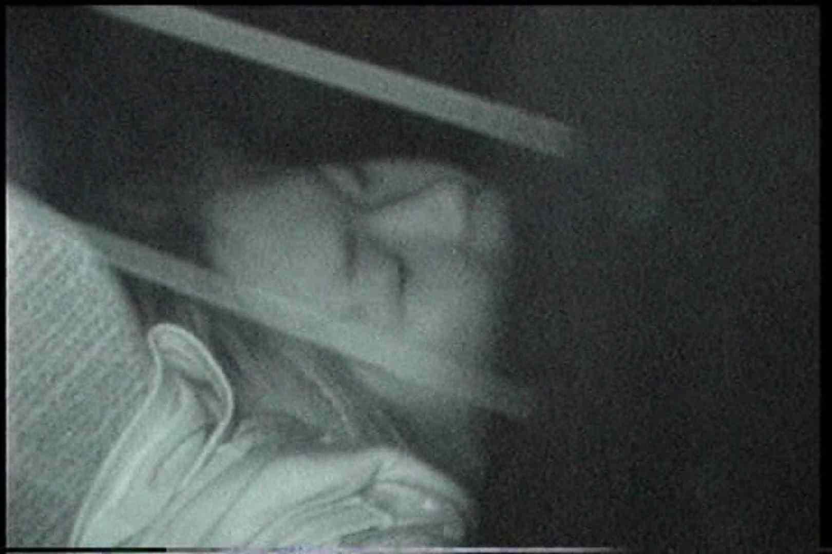 「充血監督」さんの深夜の運動会!! vol.173 カップルのsex AV無料動画キャプチャ 78枚 75