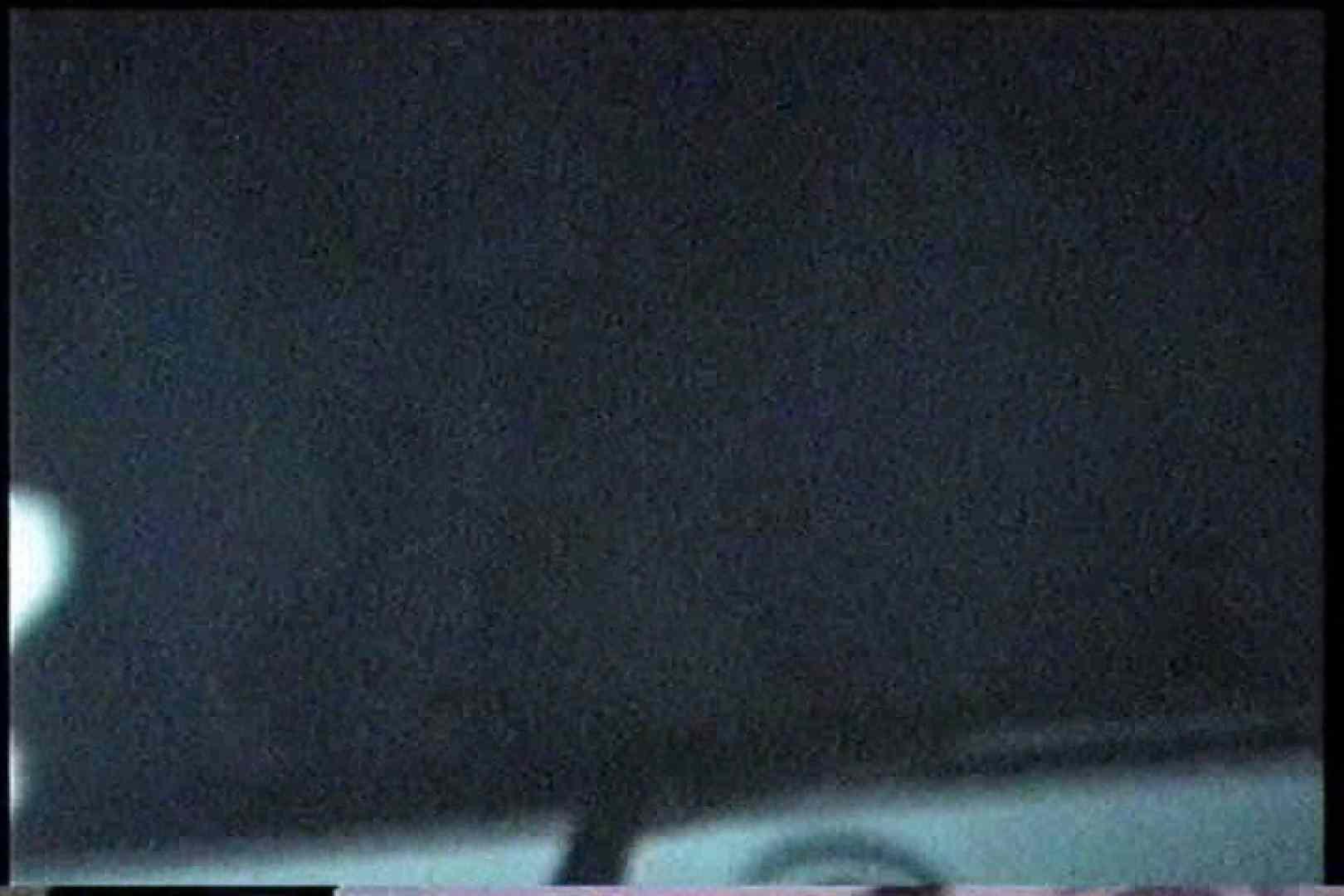 「充血監督」さんの深夜の運動会!! vol.175 セックス セックス無修正動画無料 75枚 18