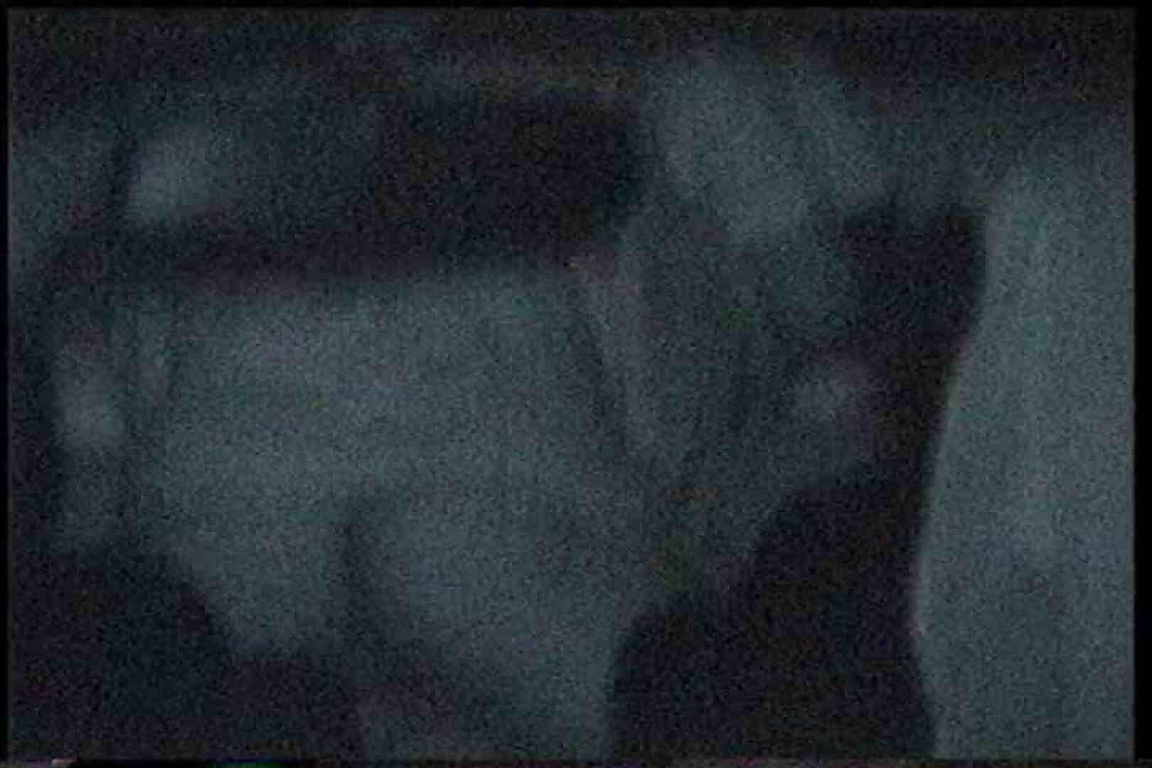 「充血監督」さんの深夜の運動会!! vol.175 カップルのsex エロ無料画像 75枚 35